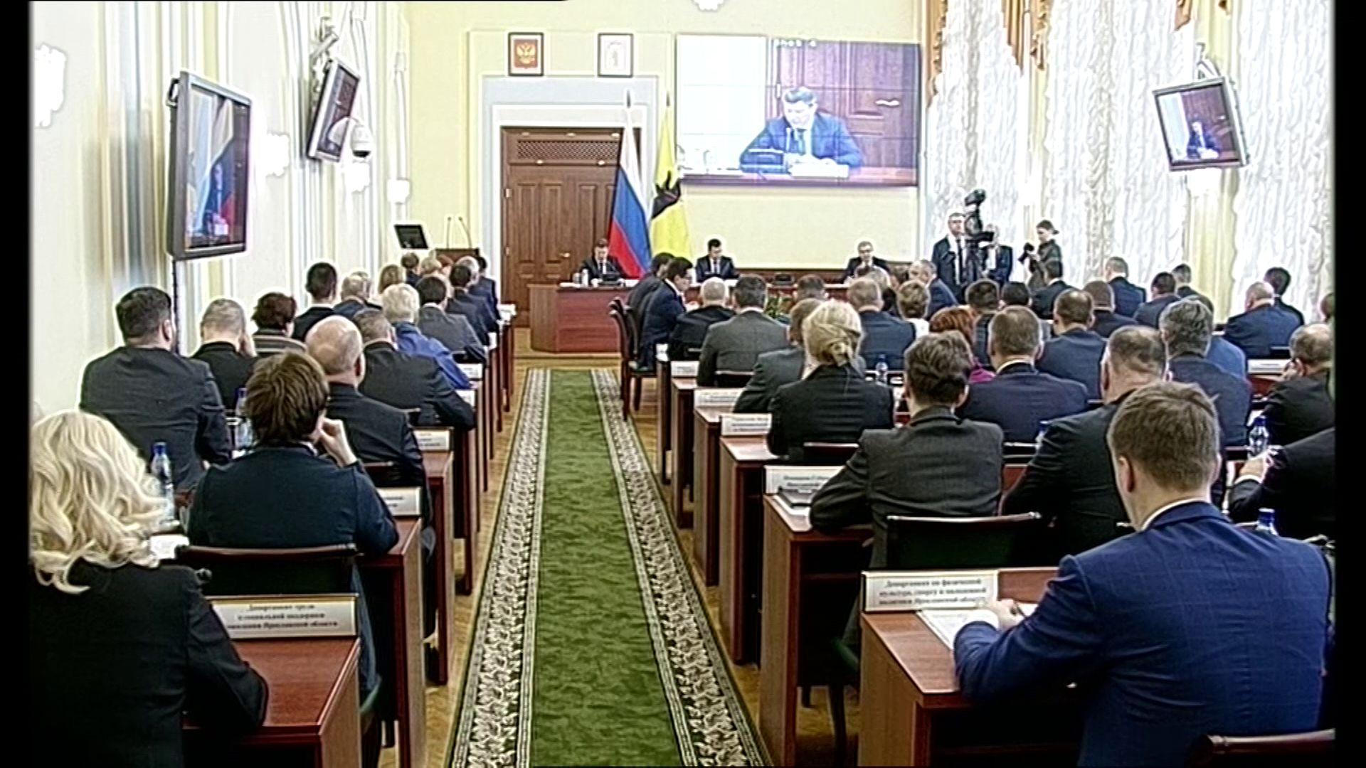 Заседание правительства Ярославской области от 26.02.20