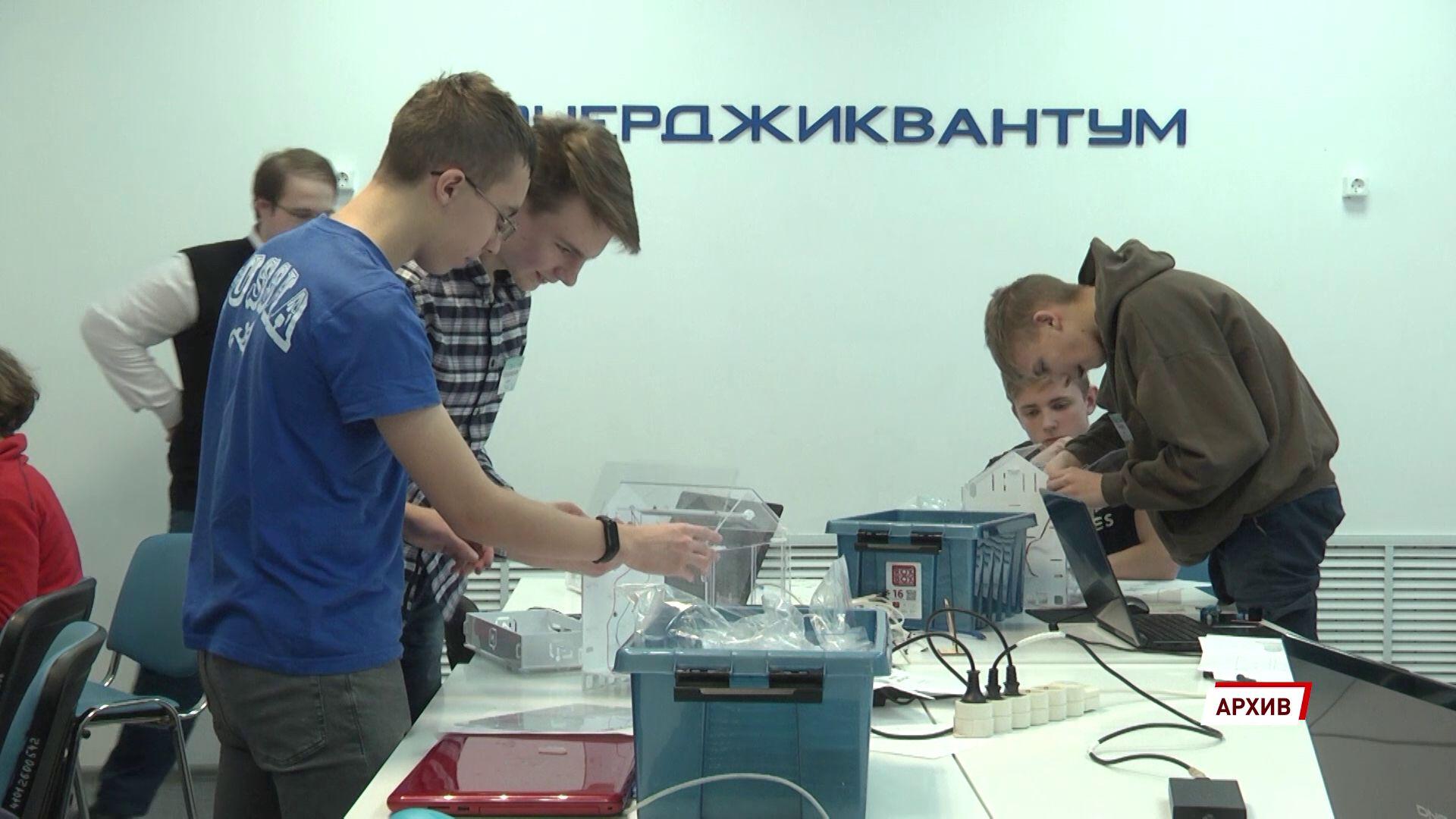 В Ярославской области откроют более 150 цифровых учебных центров