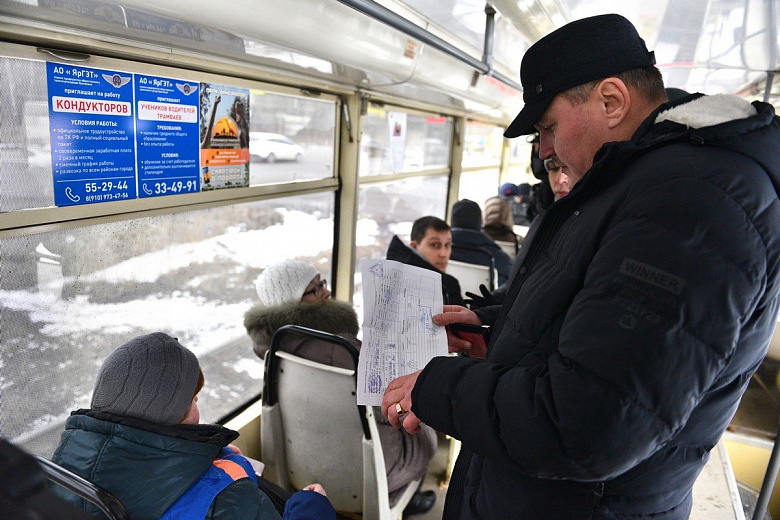 В Ярославле могут увеличить штрафы за безбилетный проезд