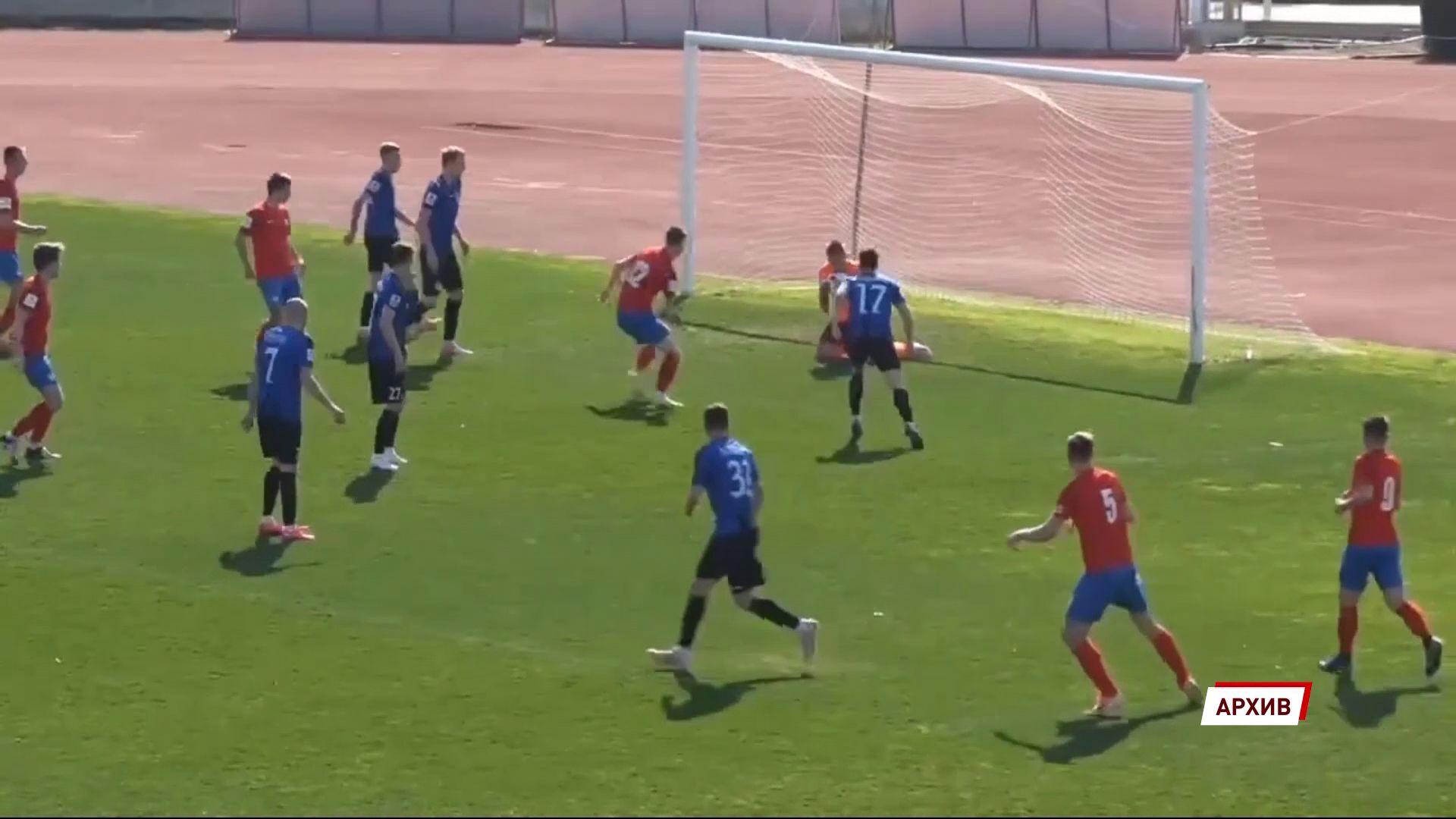 «Шинник» не сыграет в матче за третье место на Кубке ФНЛ