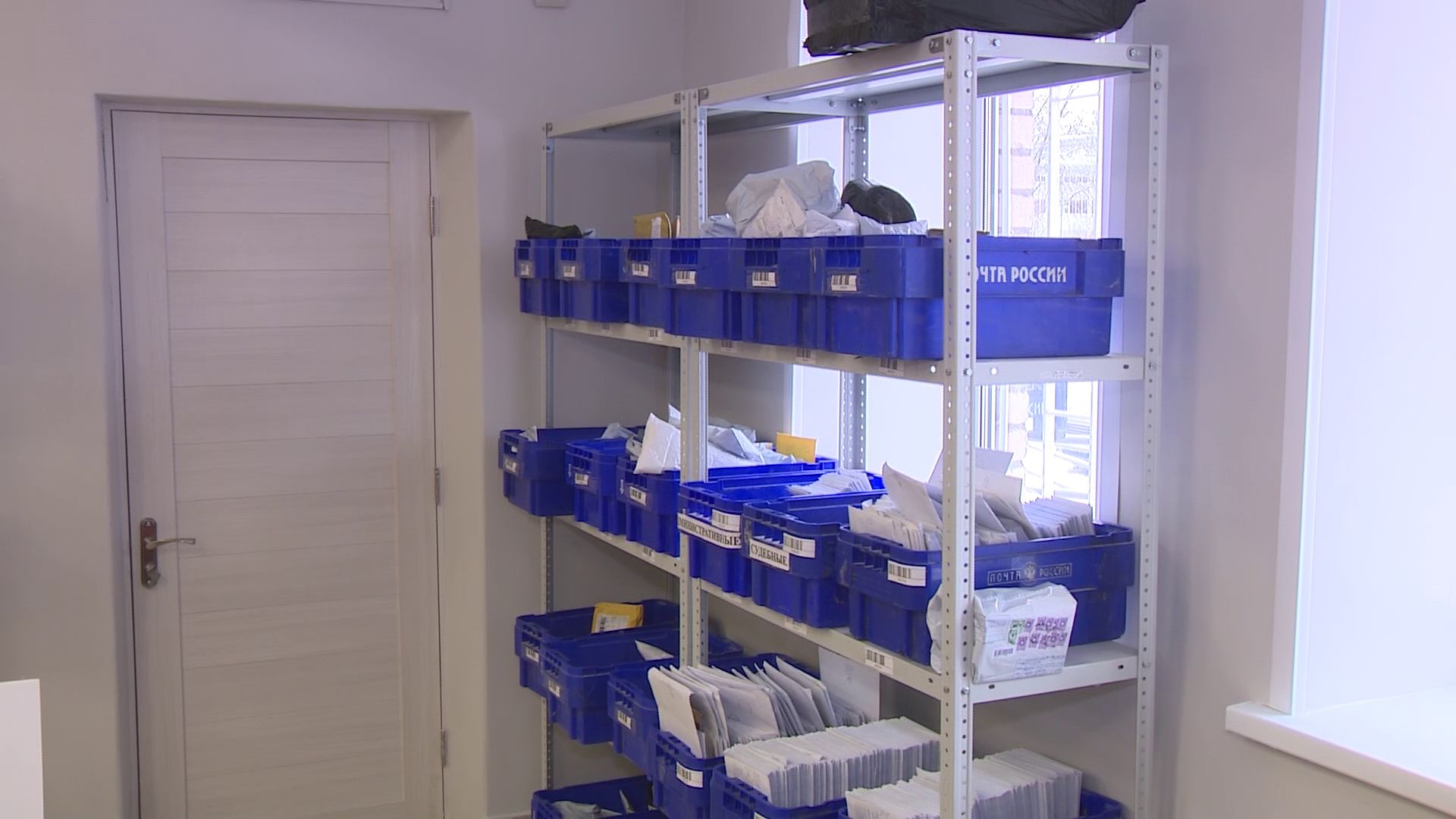 В одном из почтовых отделений Ярославля сделали ремонт