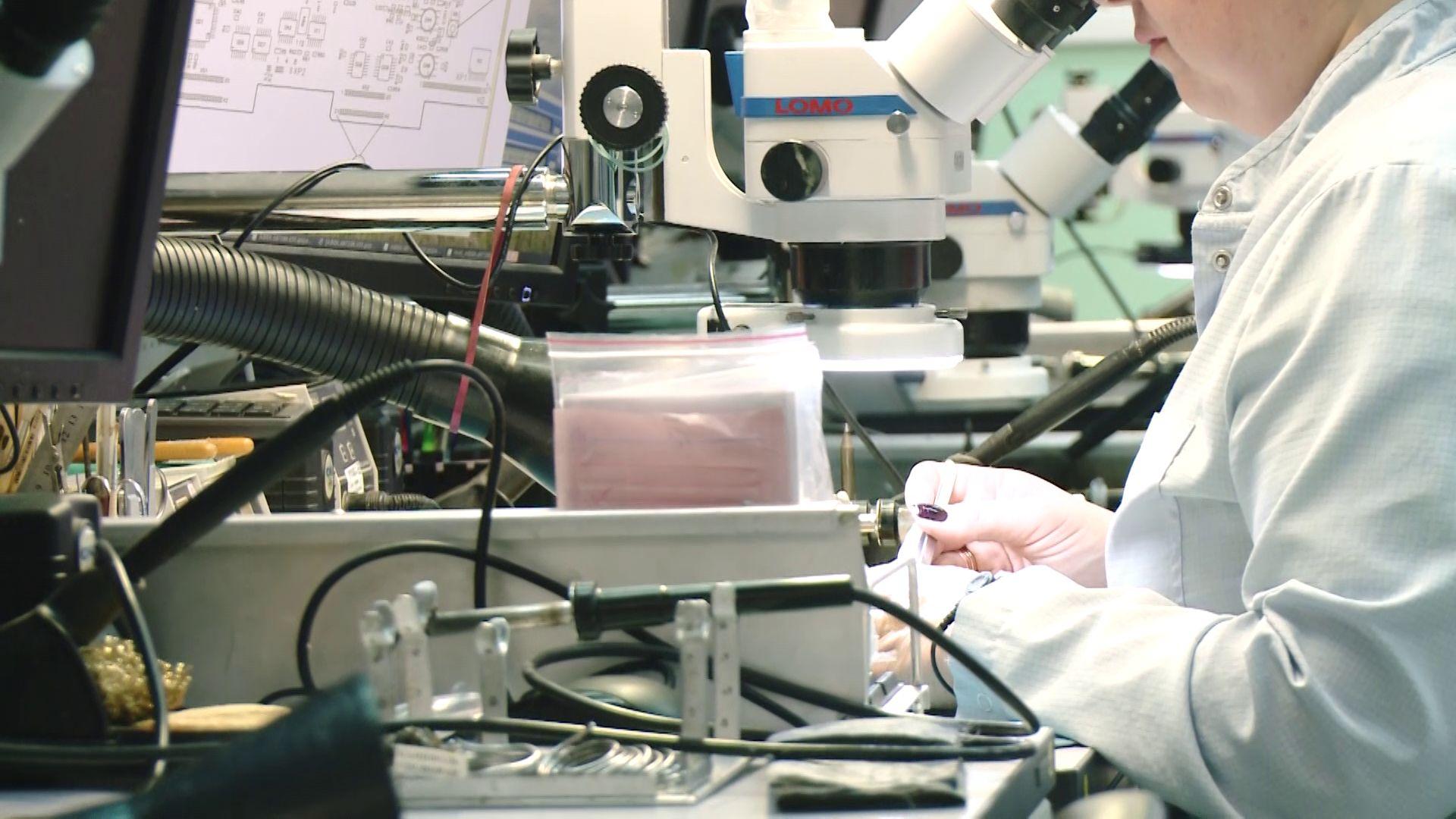 Ярославль принимает преподавателей радиотехнических вузов и руководство научных институтов со всей страны