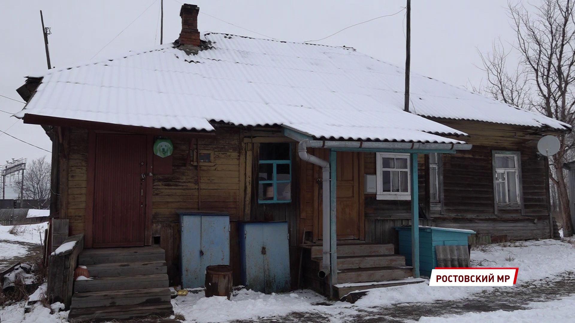 Пенсионерка из Ростовского района устала жить в одиночестве и ищет помощи