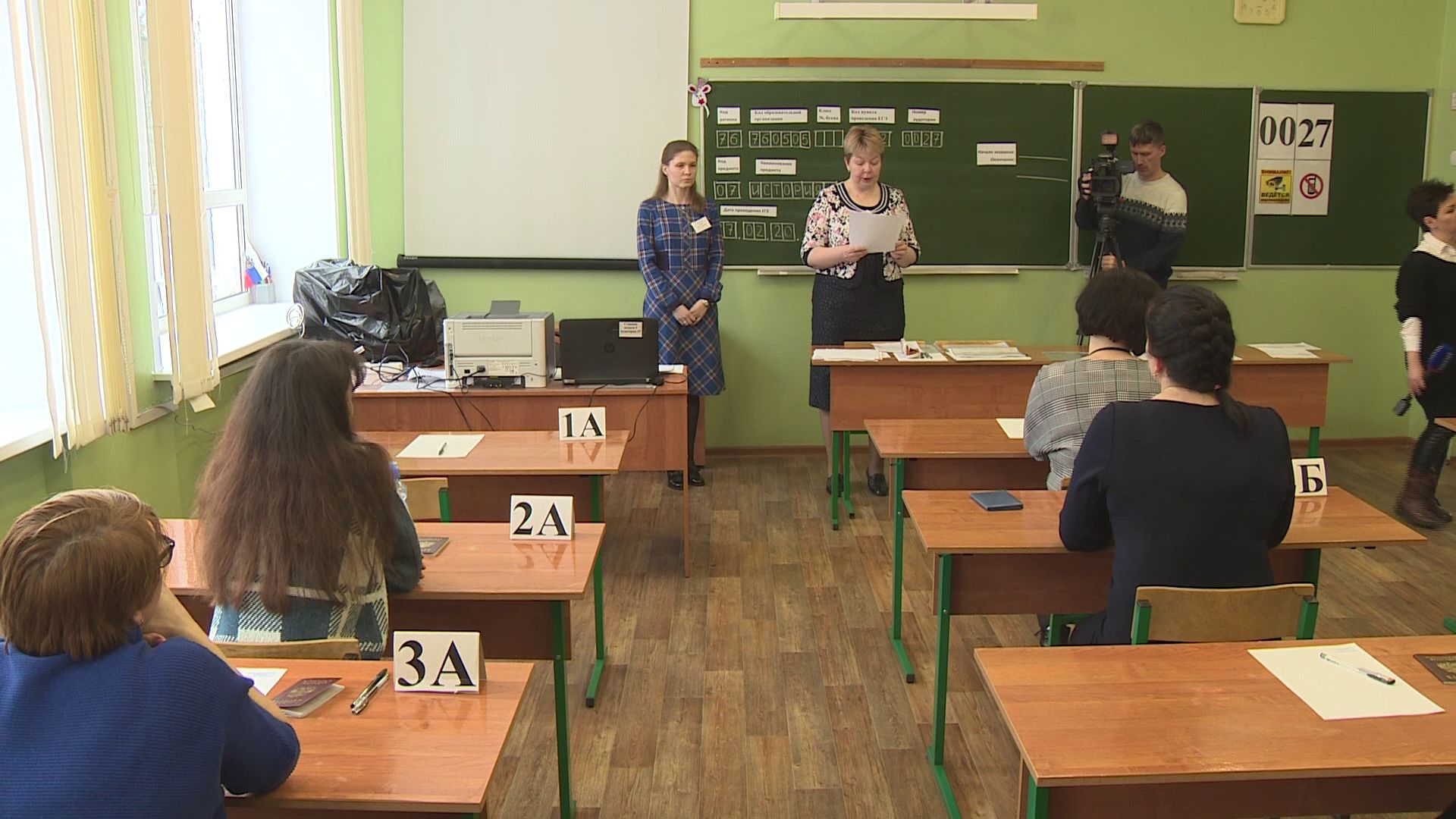 В Ярославской области родителям выпускников рассказали, почему не стоит бояться ЕГЭ