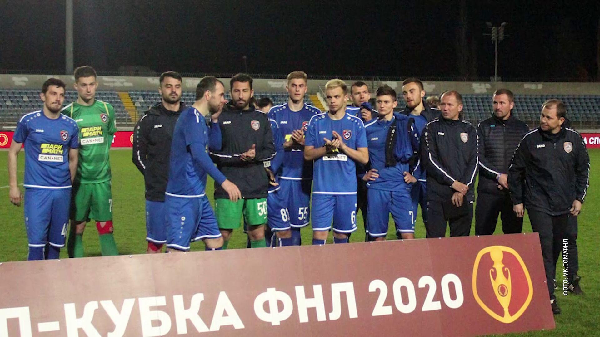 Три футболиста «Шинника» сыграли в финале Кубка ФНЛ за «Тамбов»