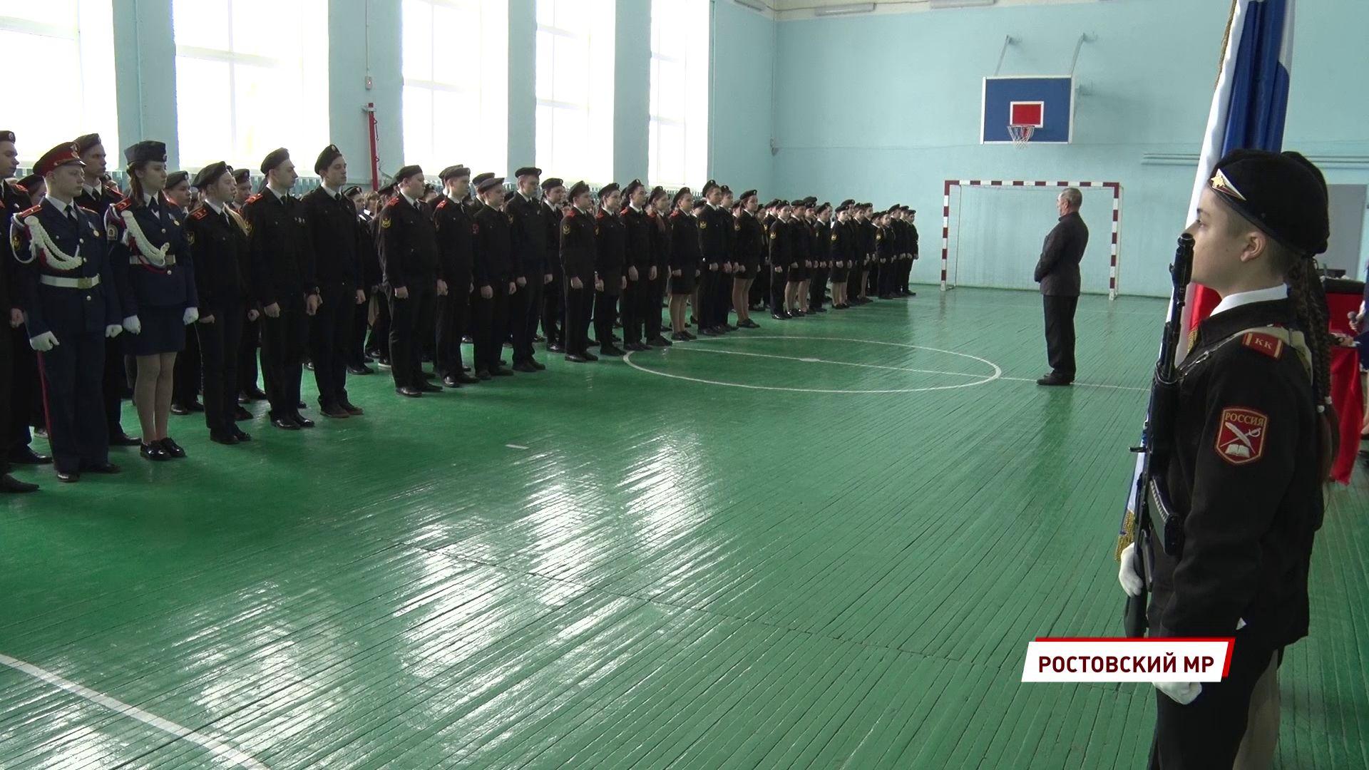 В Ростовском районе шестерых школьников торжественно приняли в кадеты