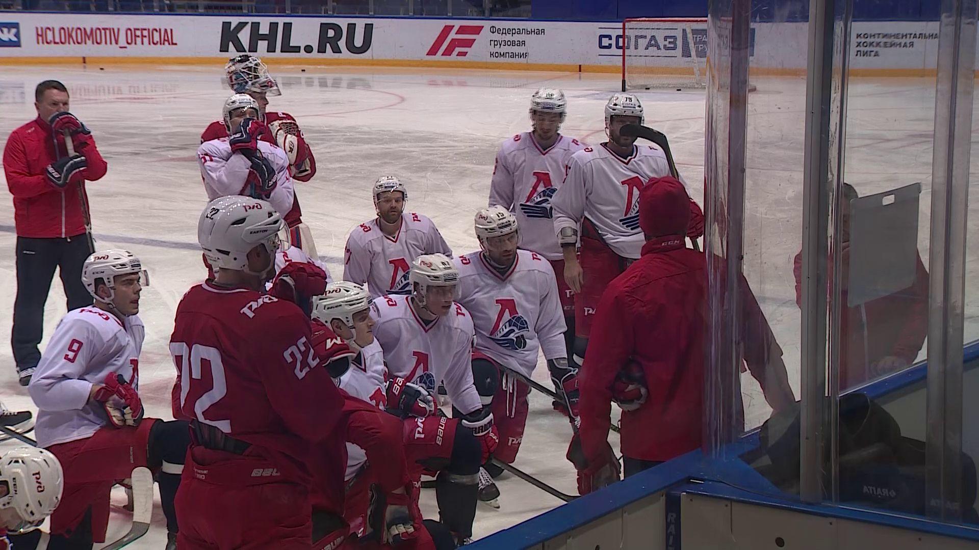 «Локомотив» провел открытую тренировку перед матчем с «Йокеритом»