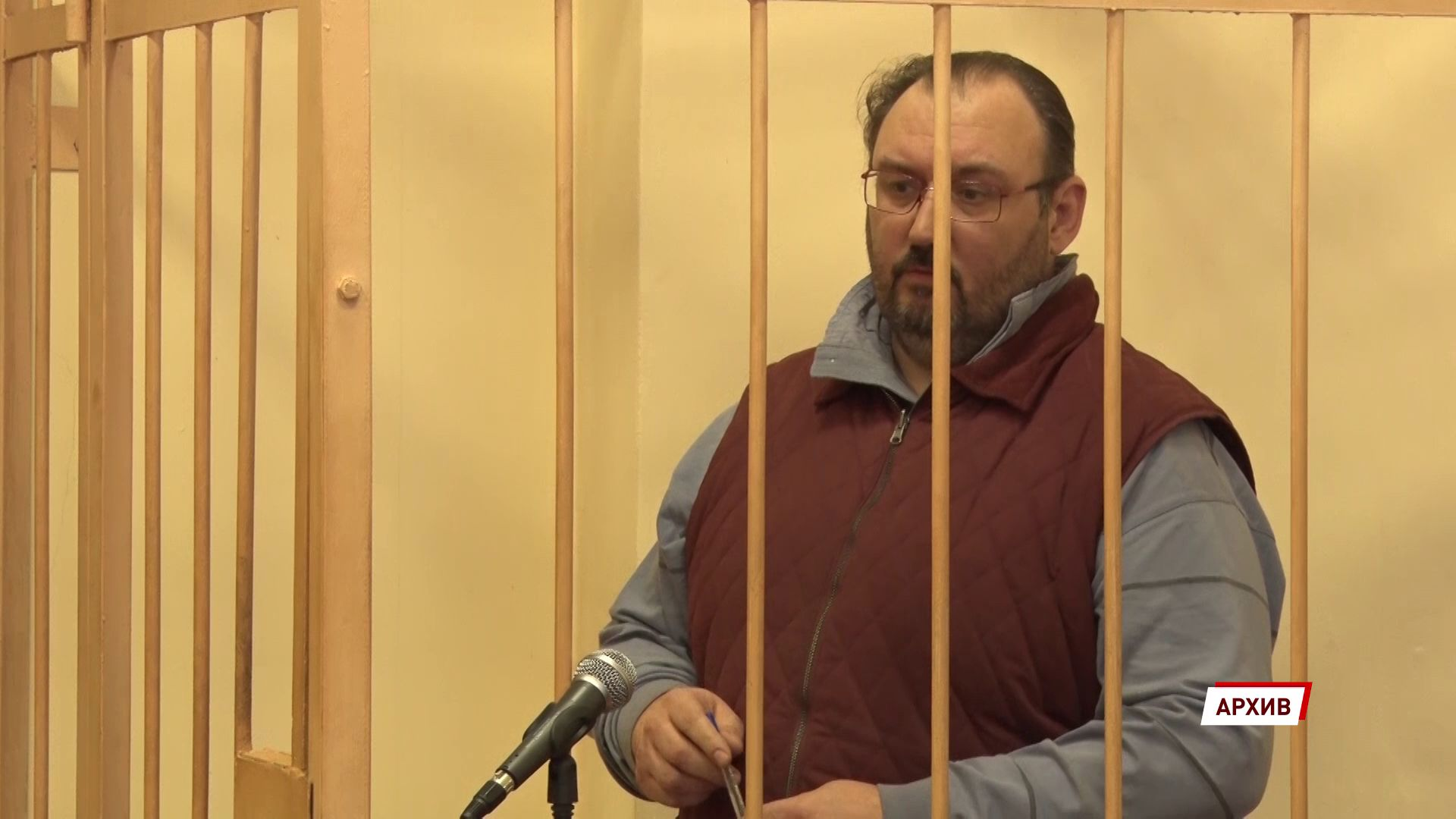 Государственное обвинение просят девять лет колонии для ярославского застройщика