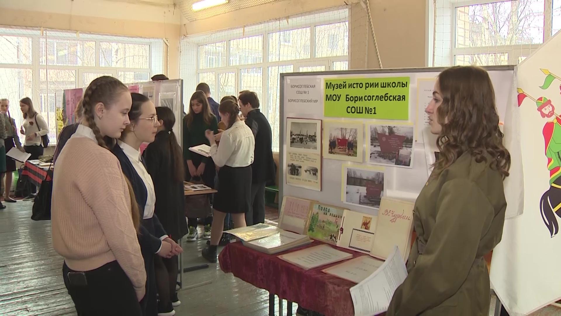 Фестиваль школьных музеев собрал 150 участников из всех районов Ярославской области