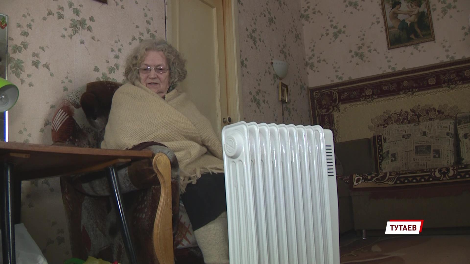 Жителям Тутаева сделают перерасчет за отопление из-за проблем с котельной