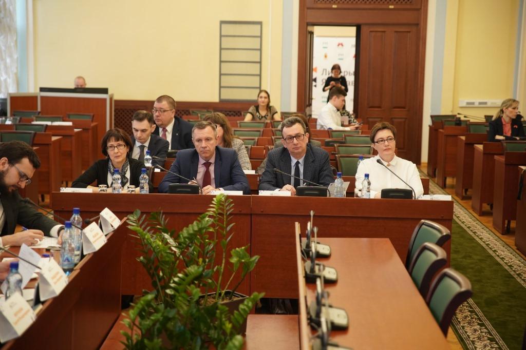 Участниками проекта «Лидеры Ярославии» стали 25 человек