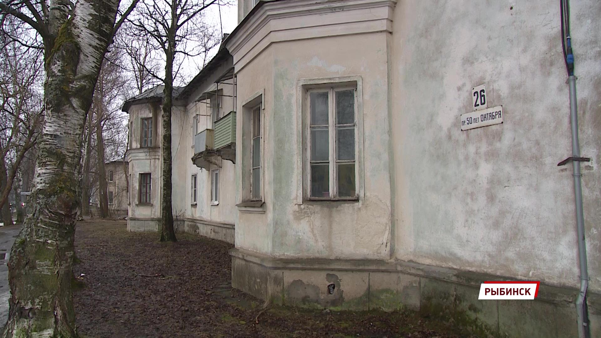 Жильцы дома в Рыбинске не могут полностью перейти на электроснабжение, потому что по документам у них есть газ