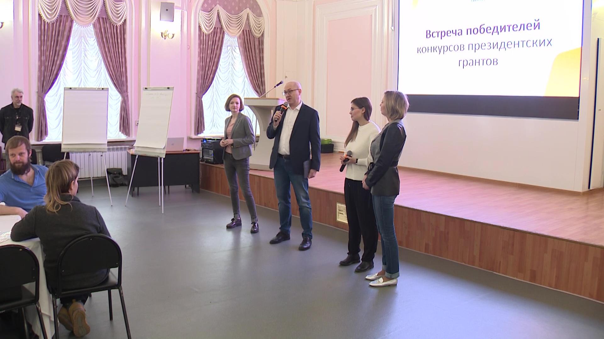 Руководители региональных НКО учатся управлению проектами на двухдневном тренинге