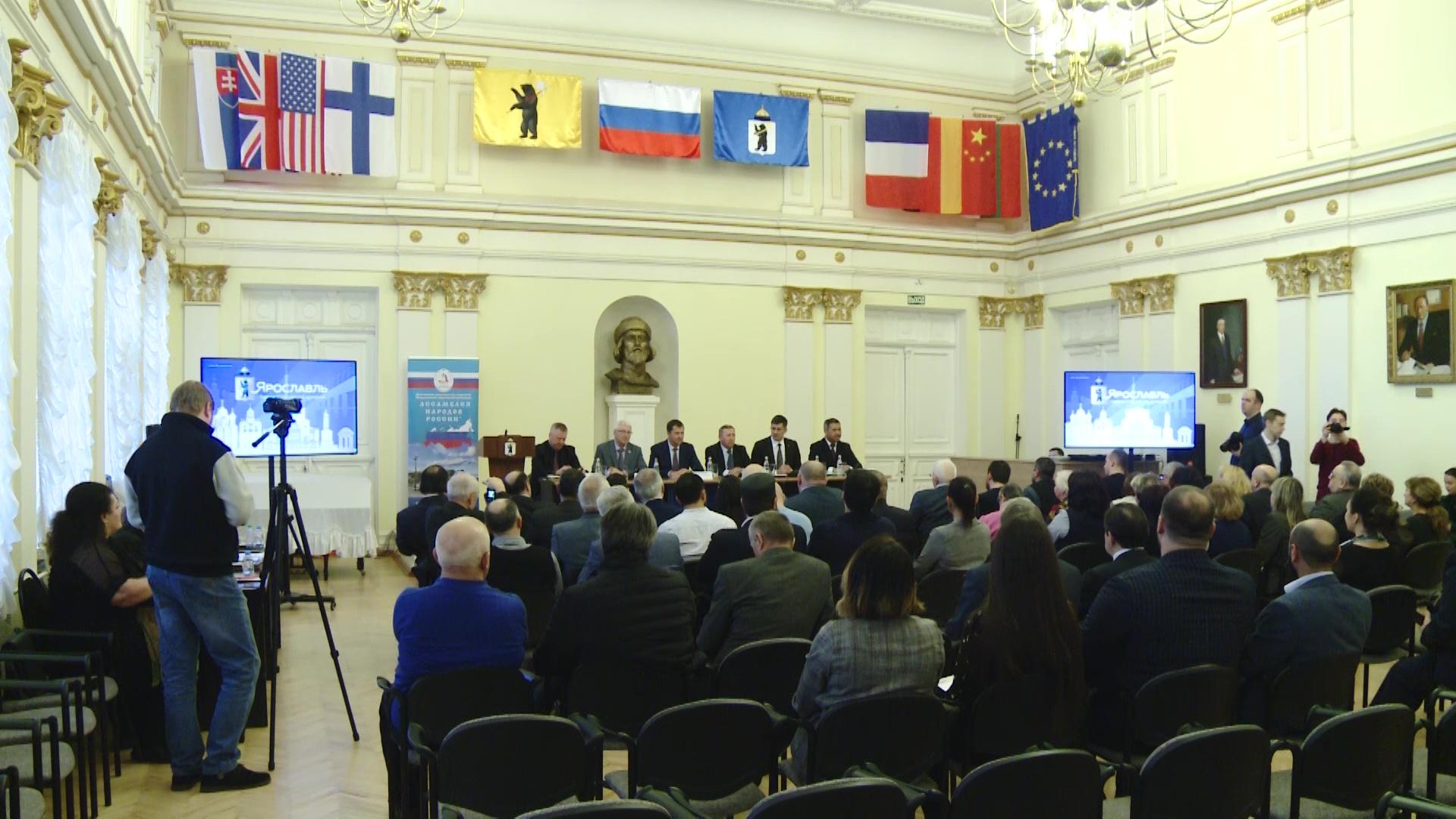Члены регионального отделения «Ассамблеи народов России» подвели итоги прошлого года