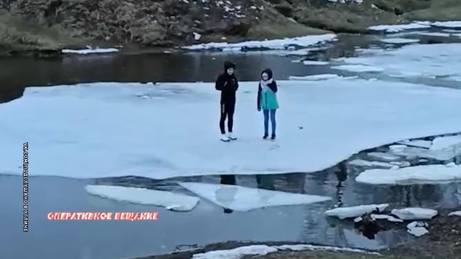В Угличе выход подростков на лед едва не закончился трагедией