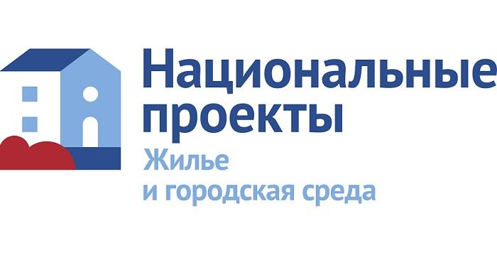 В Ростове пройдет Всероссийский молодежный форум развития территорий