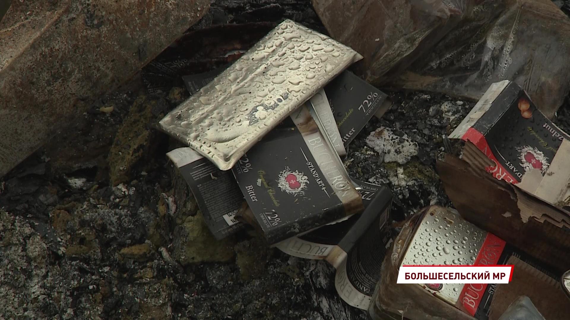Ситуация с пожаром на шоколадной фабрике находится на контроле МЧС и правительства региона