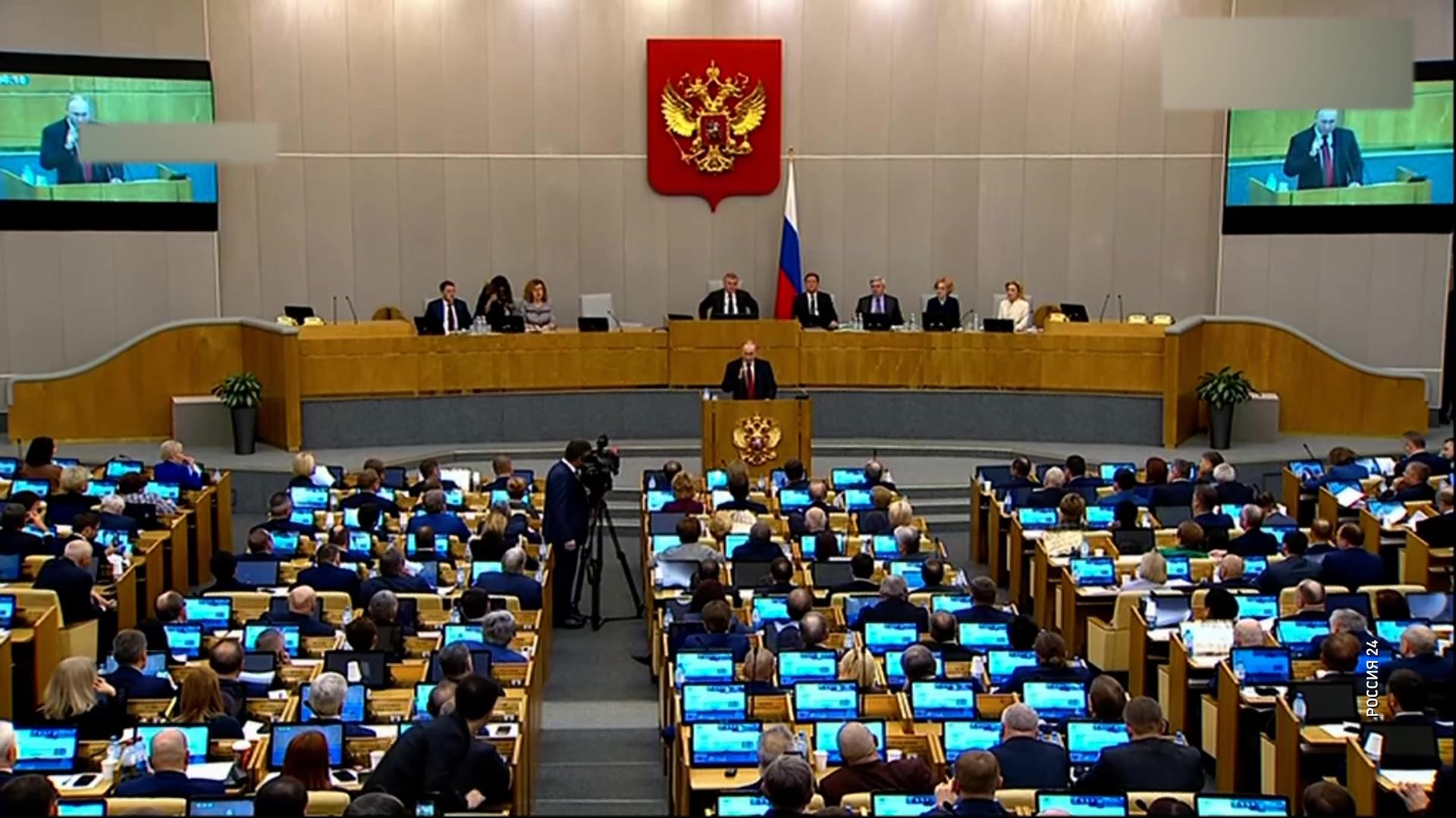 Госдума во втором чтении рассмотрела поправки в Конституцию