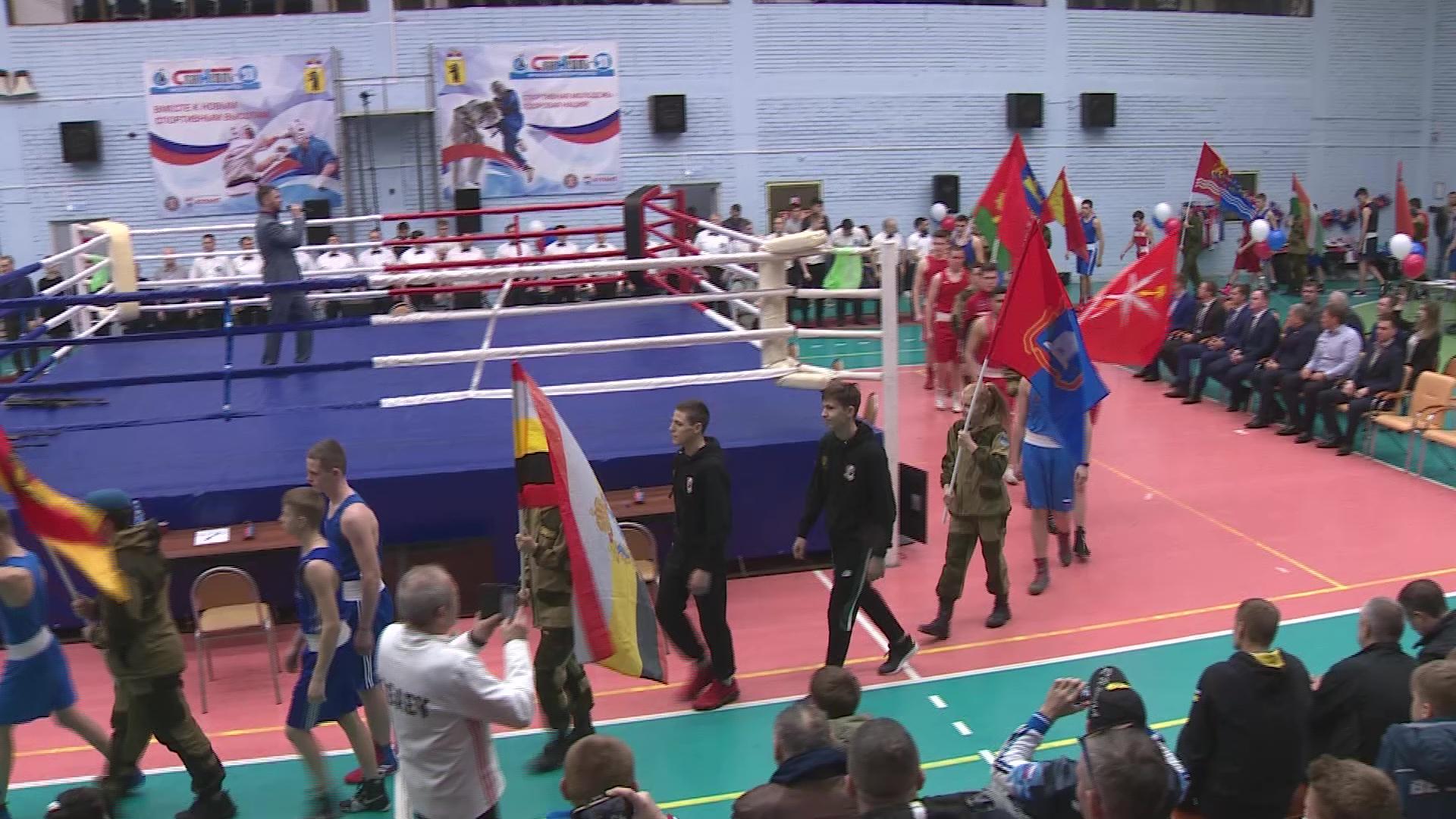 В Ярославле стартовало первенство ЦФО по боксу