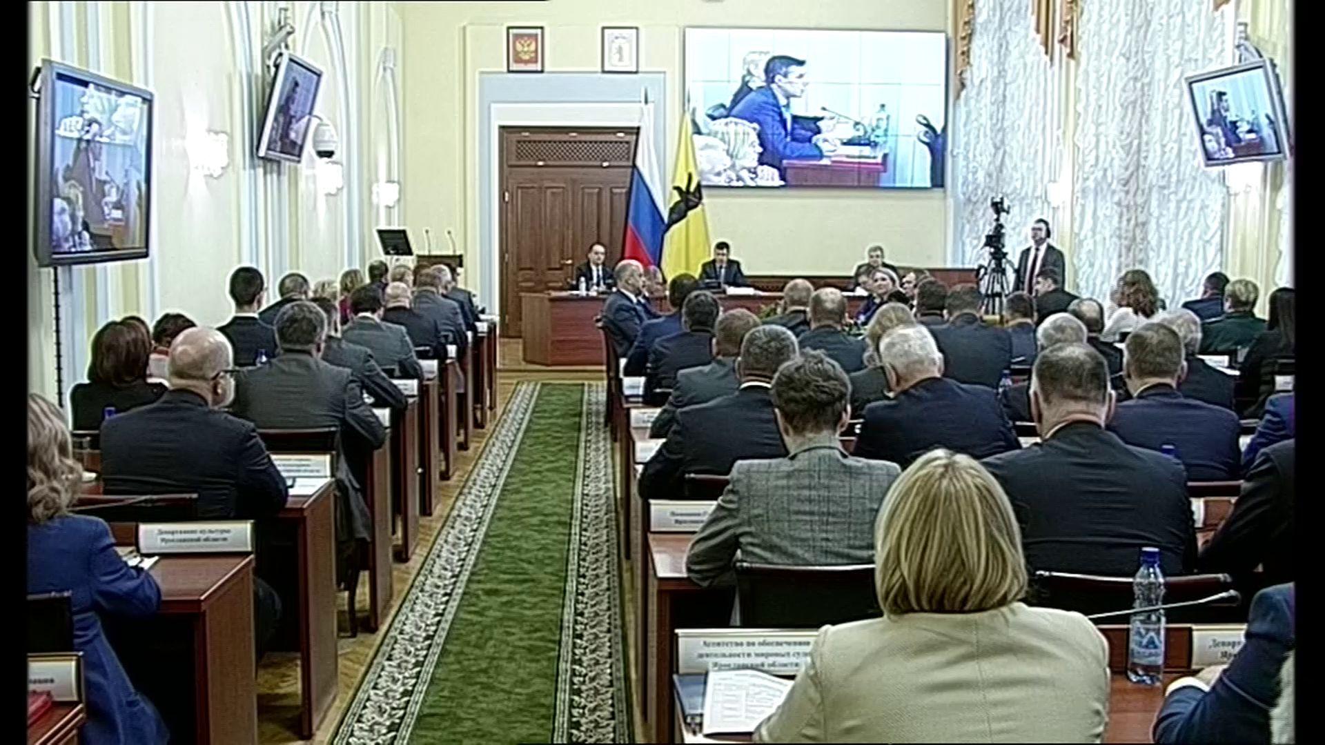 Заседание правительства Ярославской области от 11.03.20