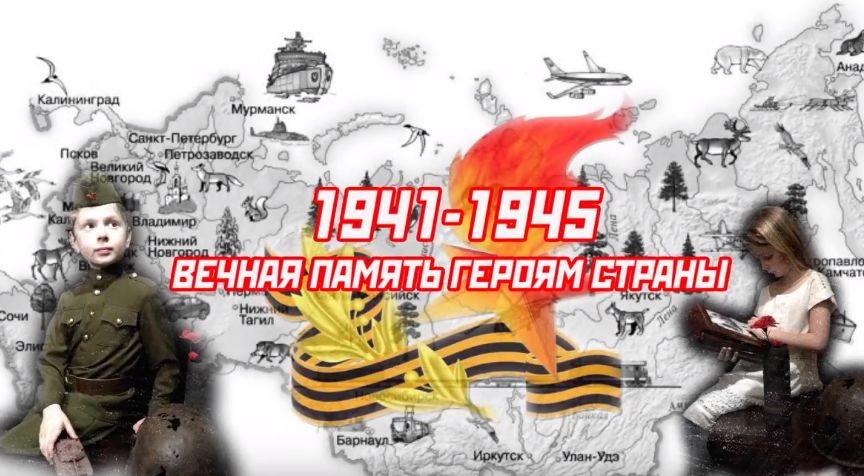 В Ярославской области пройдет творческий конкурс детских рисунков к юбилею Победы