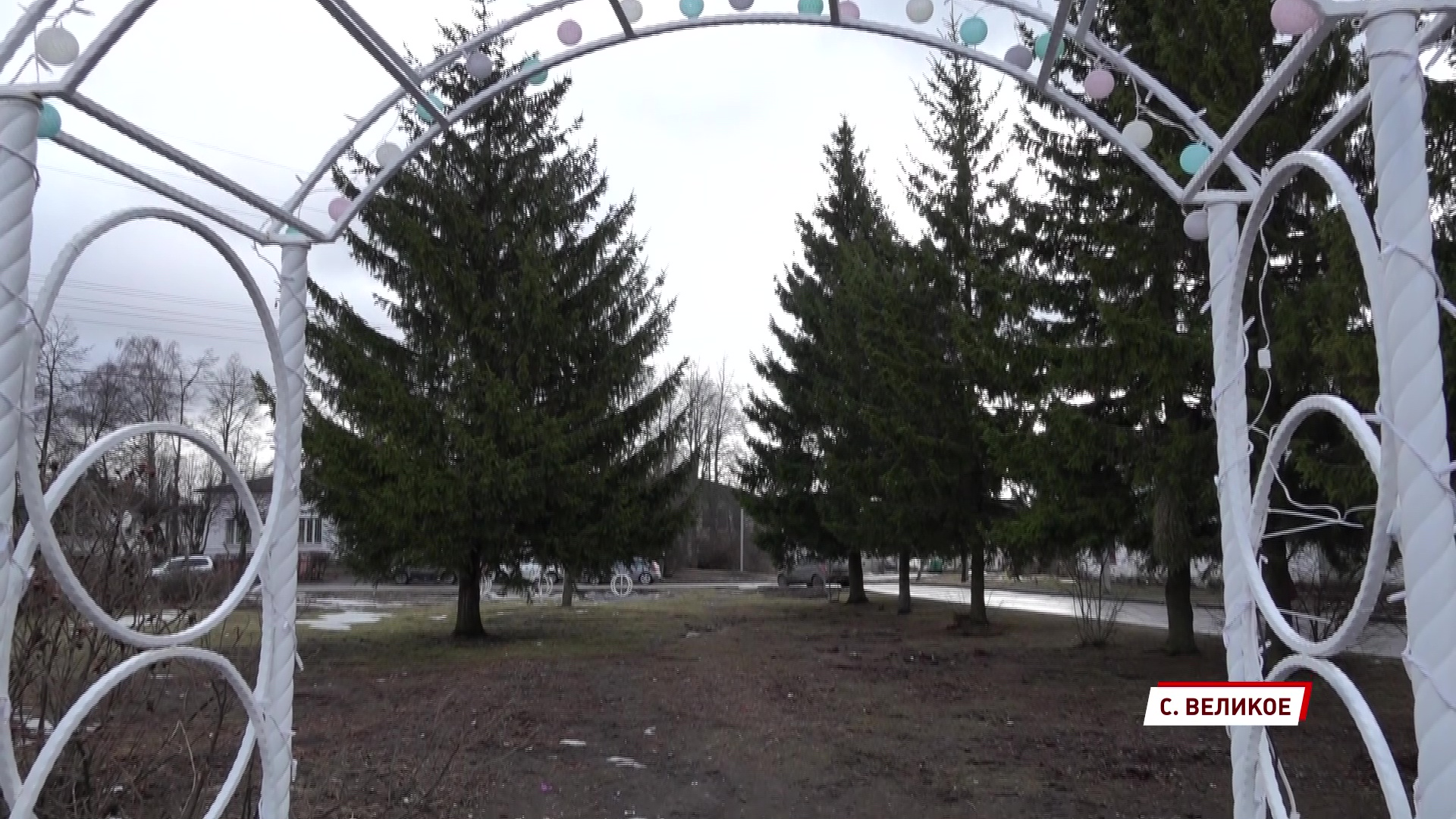 В селе Великом Гаврилов-Ямского района появятся благоустроенный сквер и спортивная площадка