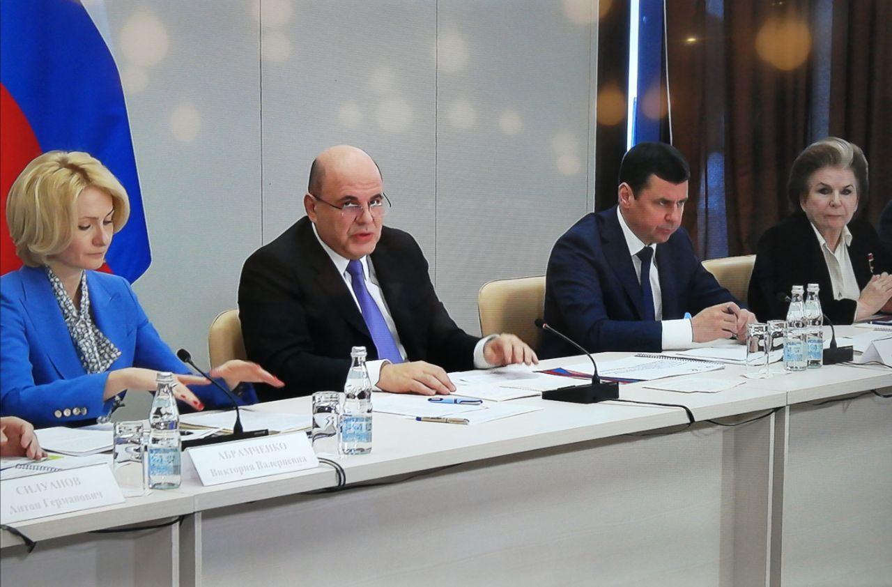 В Переславль с рабочим визитом прибыл премьер министр Михаил Мишустин