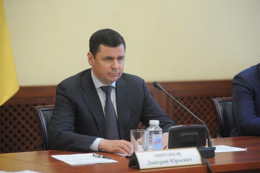 Ярославская область получит 12 миллиардов рублей на реализацию нацпроектов