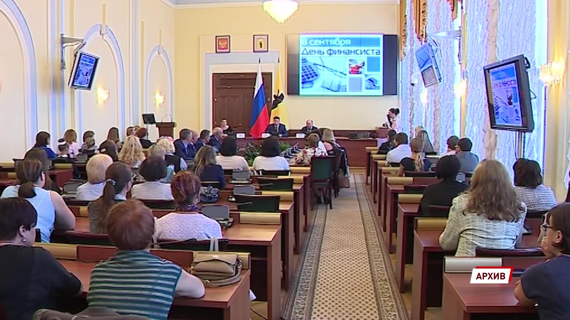 В Ярославской области стартовал конкурс проектов «Бюджет для граждан»