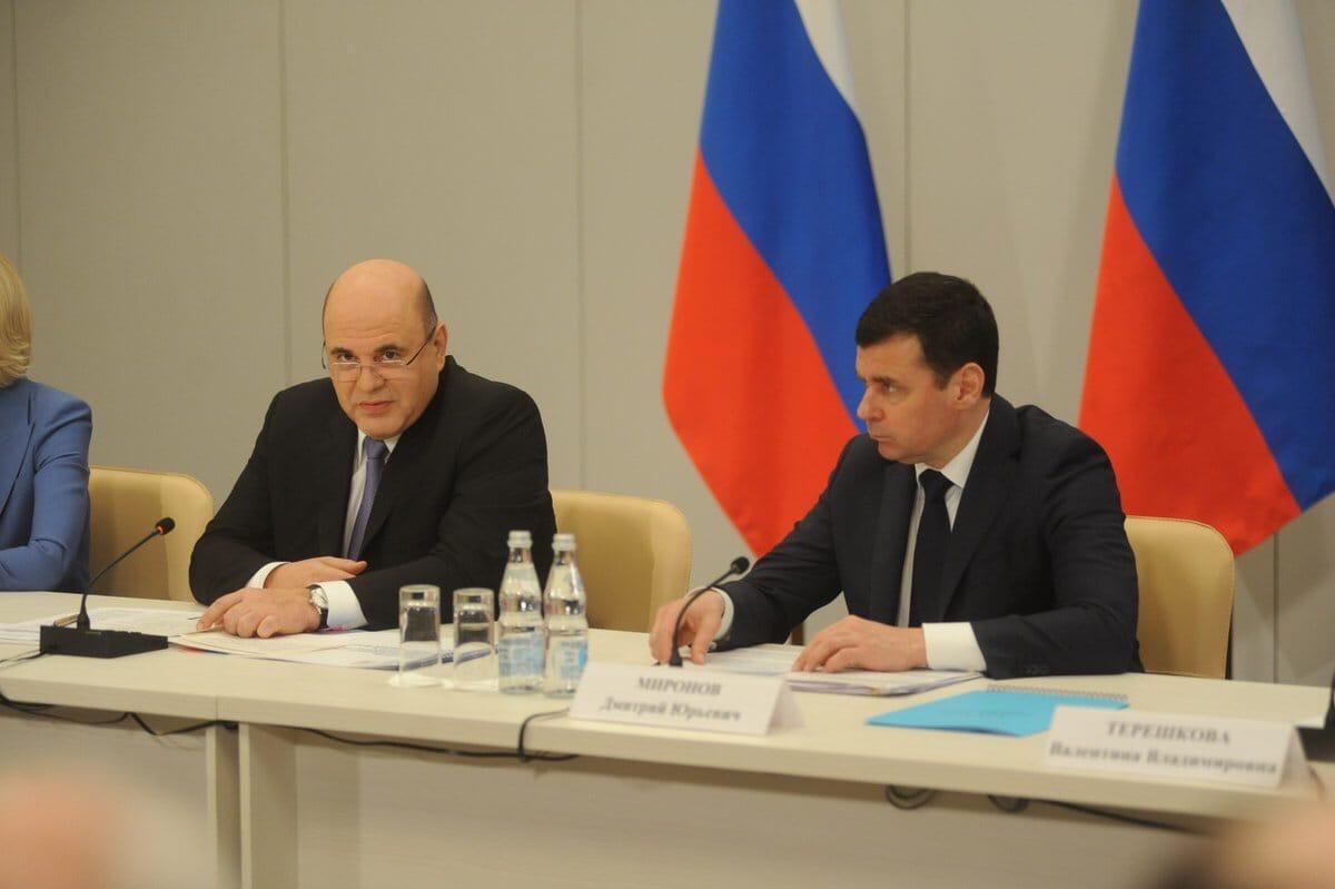 Дмитрий Миронов поблагодарил всех неравнодушных, кто встал на защиту экологии области