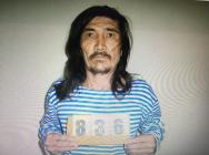 В Ярославской области разыскивают опасного преступника с двумя именами