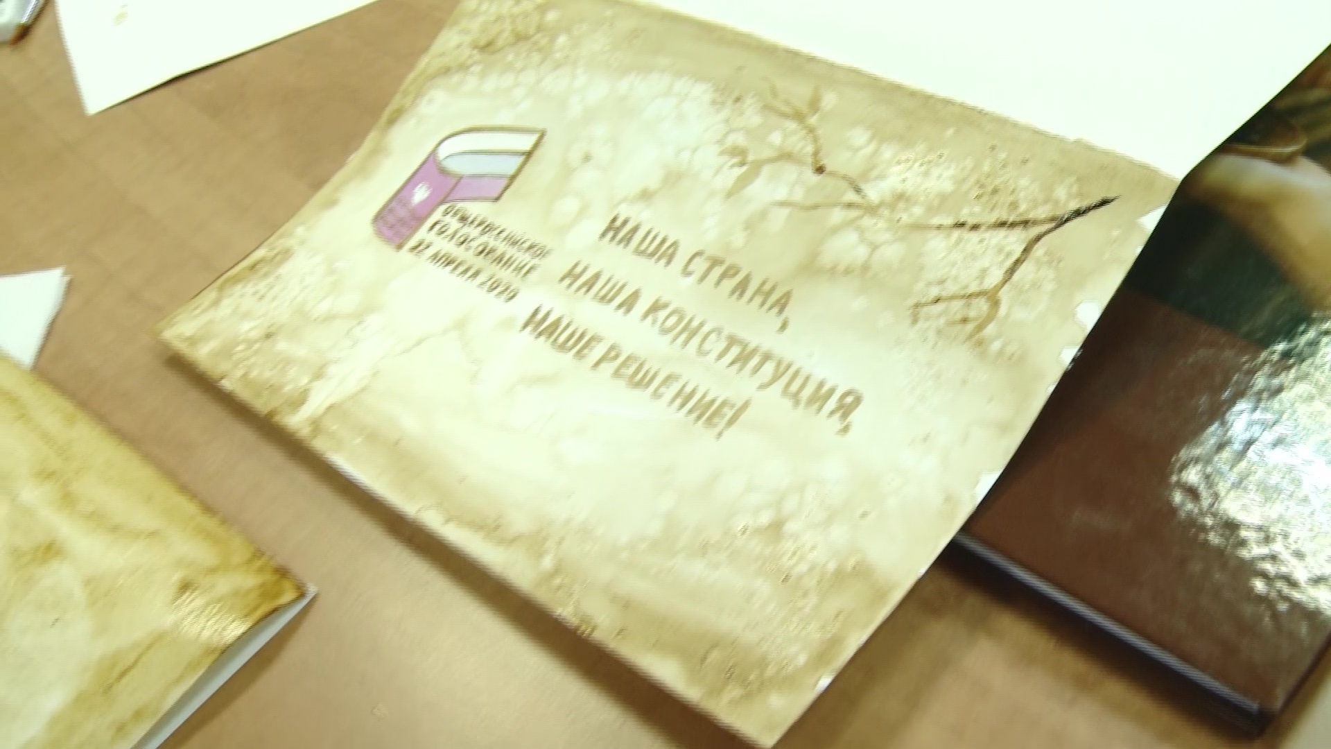 Ярославцы нарисовали логотип референдума по Конституции с помощью кофе