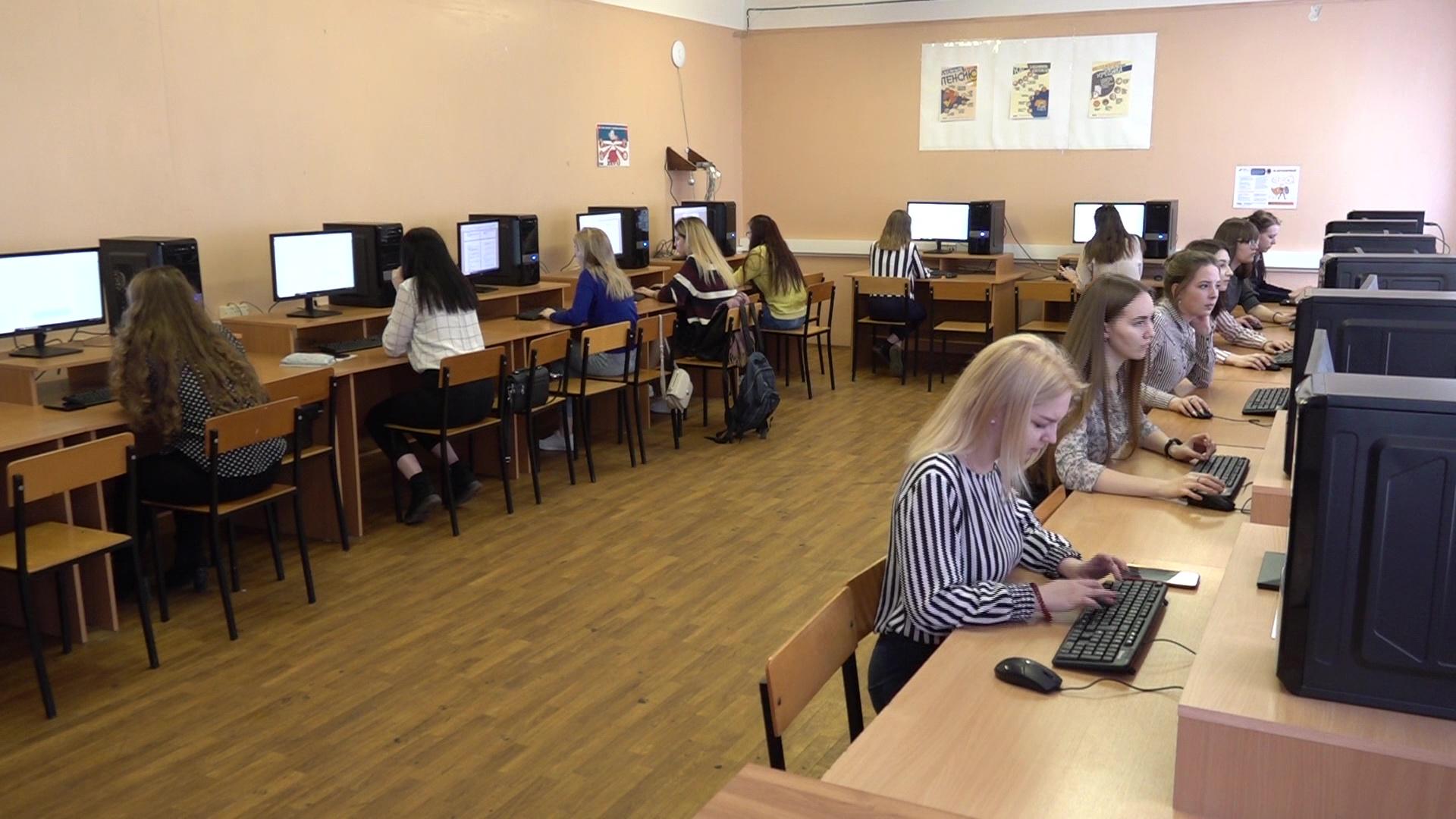 Студенты ярославских колледжей ответили на вопросы по бюджету в рамках областного конкурса