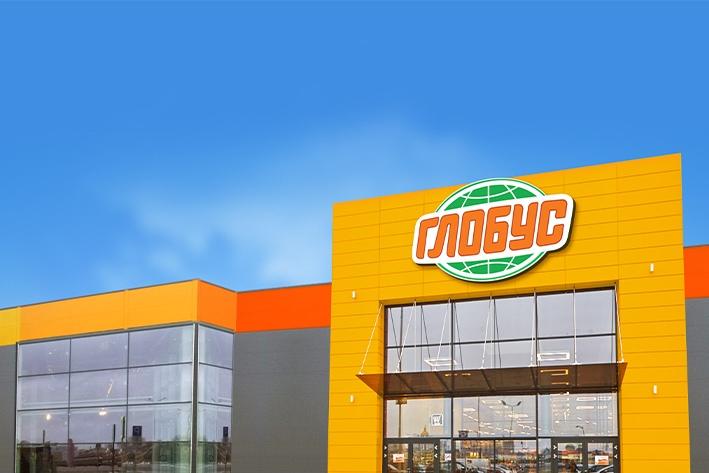 В гипермаркете «Глобус» усилили меры санитарной безопасности