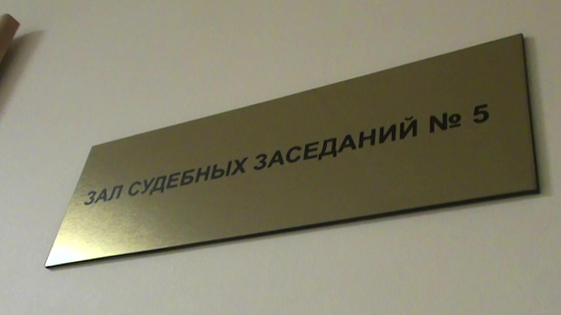Защита обжаловала приговор одному из экс-сотрудников ярославской колонии №1