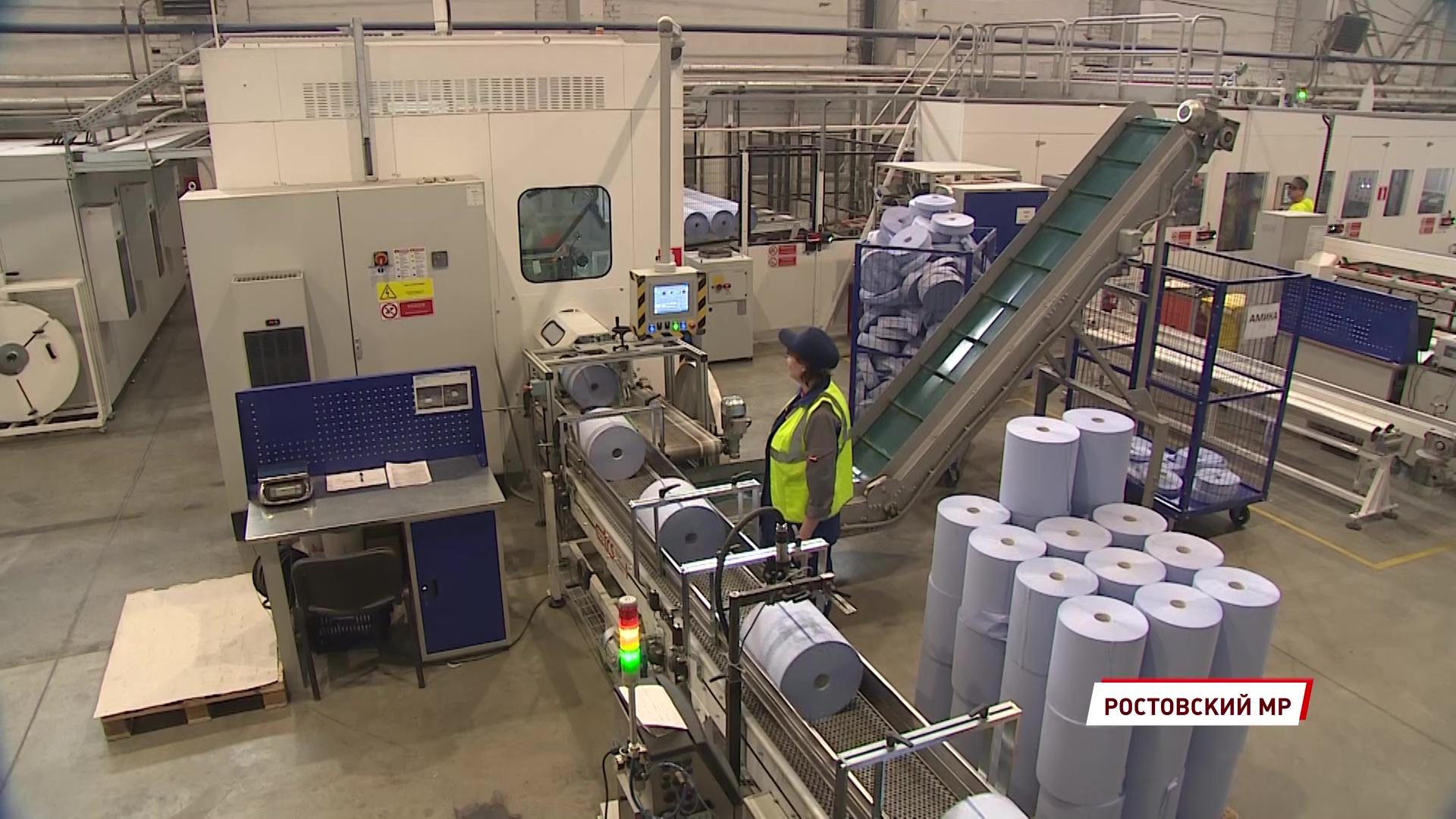 В регионе приступили к новым объемам производства бумажно-гигиенической продукции