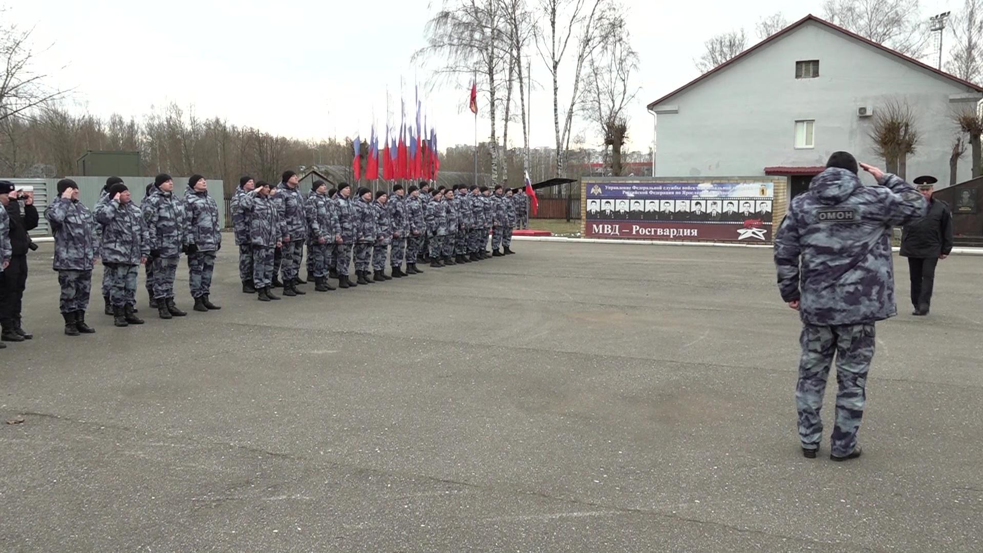 Бойцы ярославского ОМОНа приняли поздравления с годовщиной подразделения