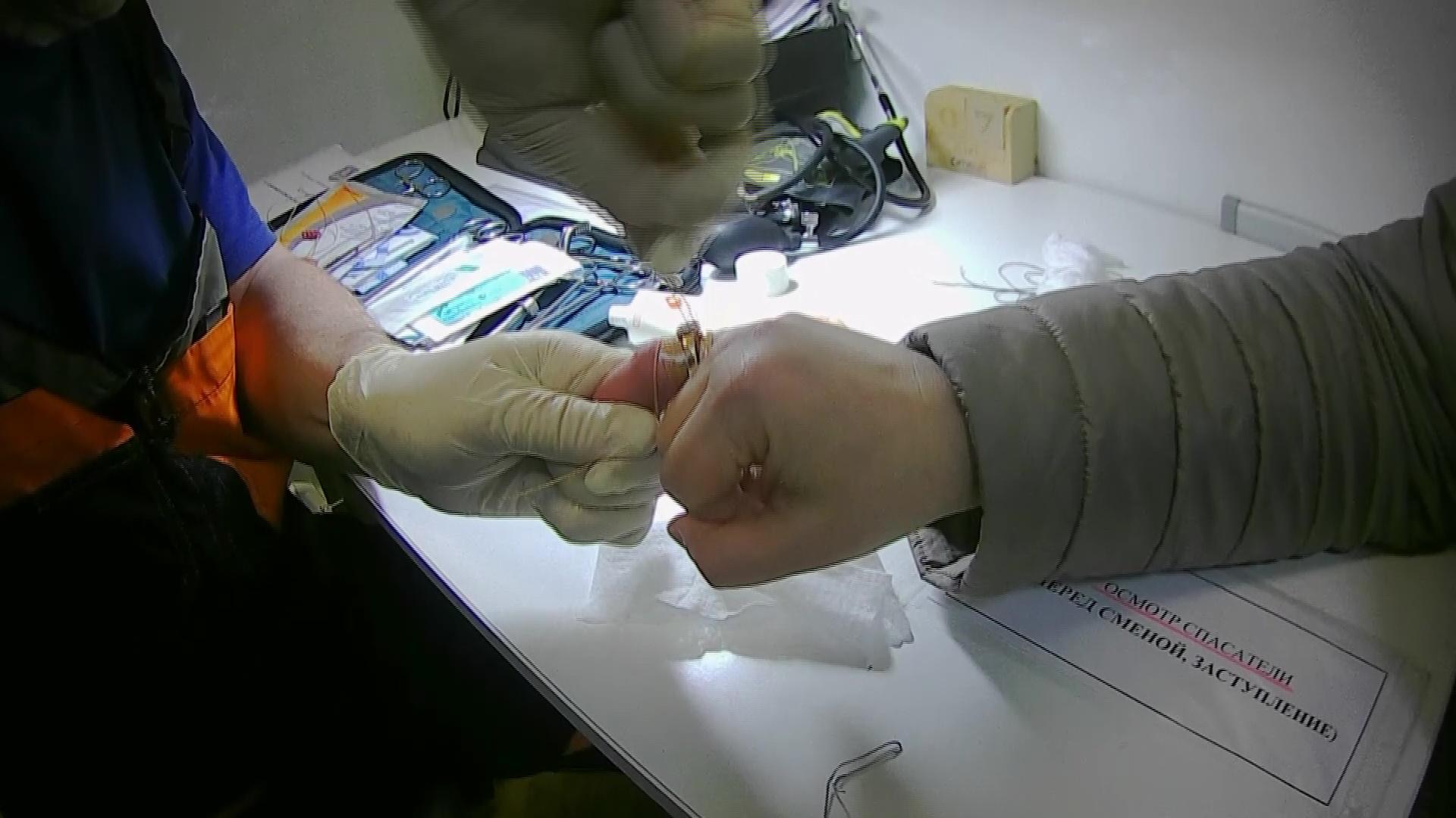 Сотрудники ЦГЗ спасли ярославну от обручального кольца