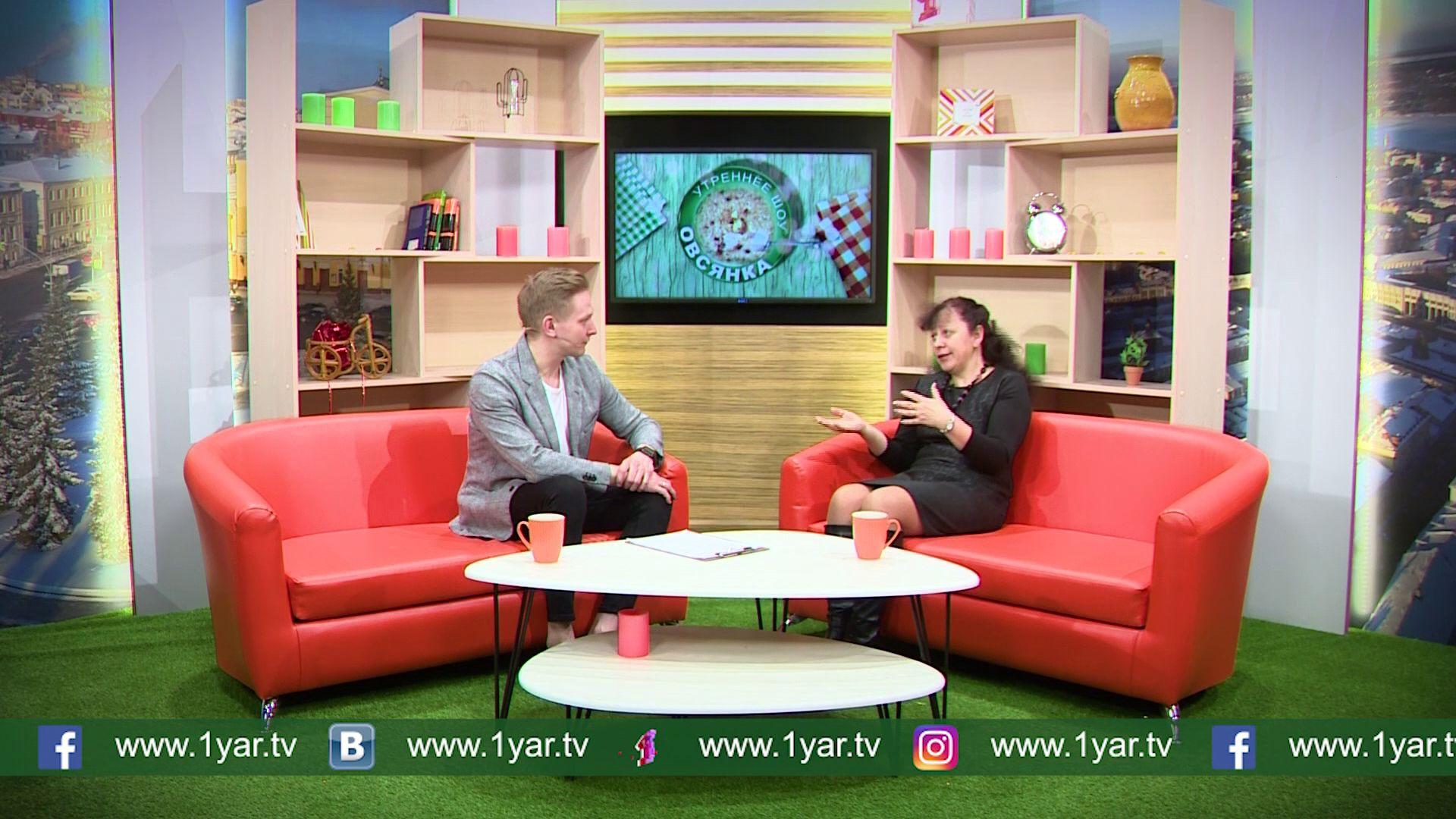 Утреннее шоу «Овсянка» от 18.03.2020: вместе с психологом разбираемся, как конструктивно решать конфликты