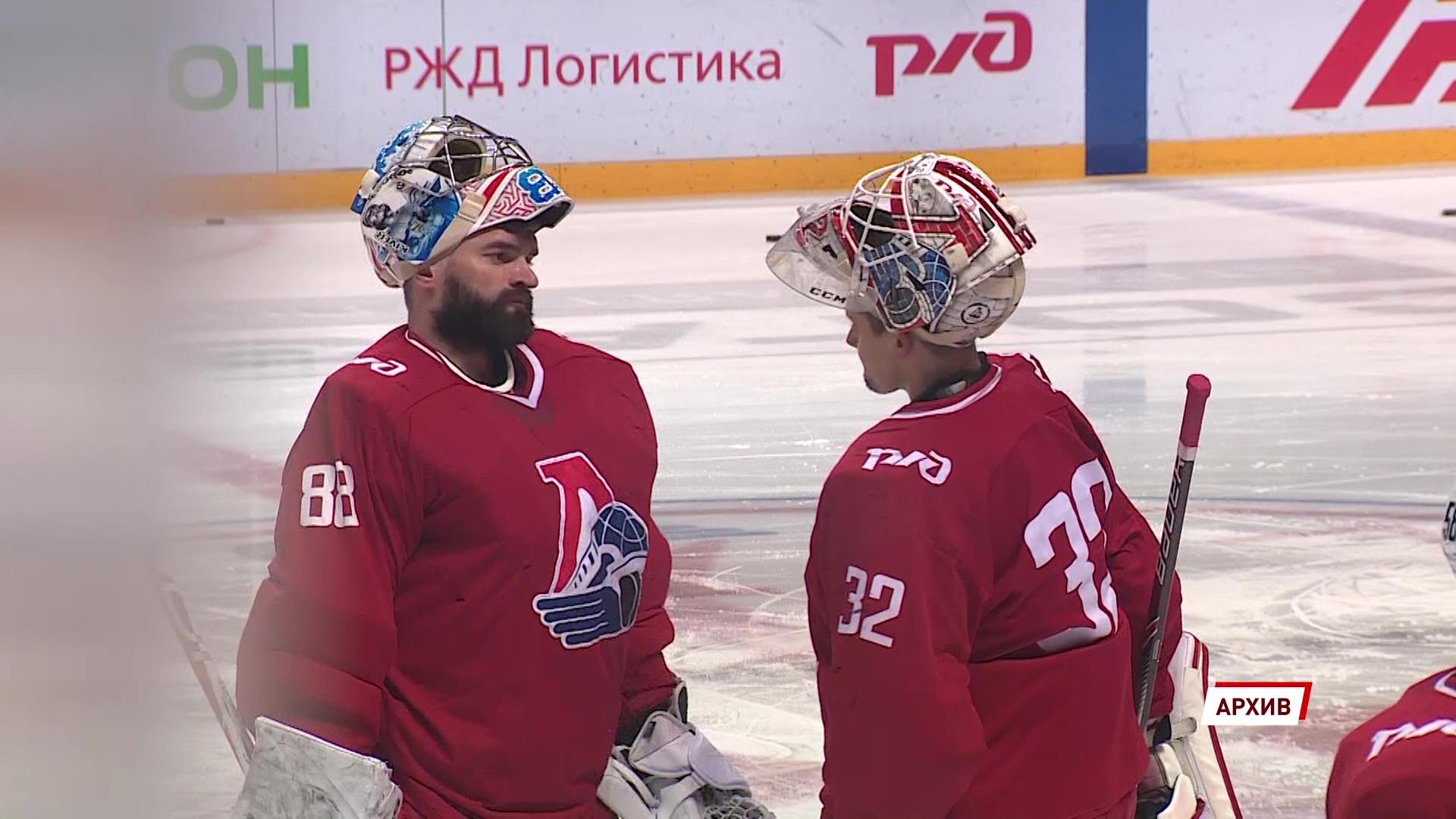 Болельщики «Локомотива» выбрали символическую пятерку и вратаря прошедшего сезона