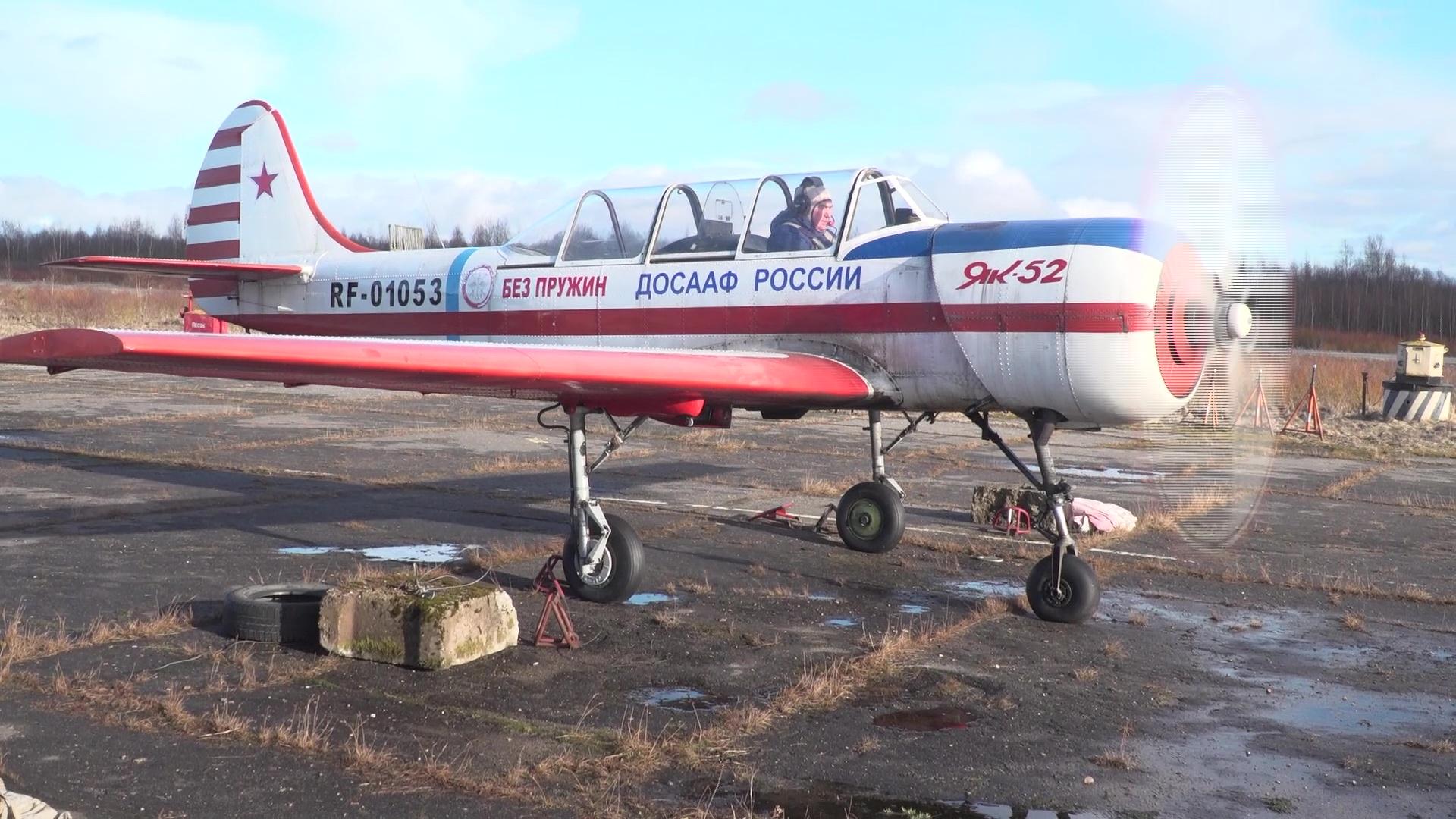 В преддверии Дня космонавтики в регионе прошло несколько акций, посвященных Валентине Терешковой