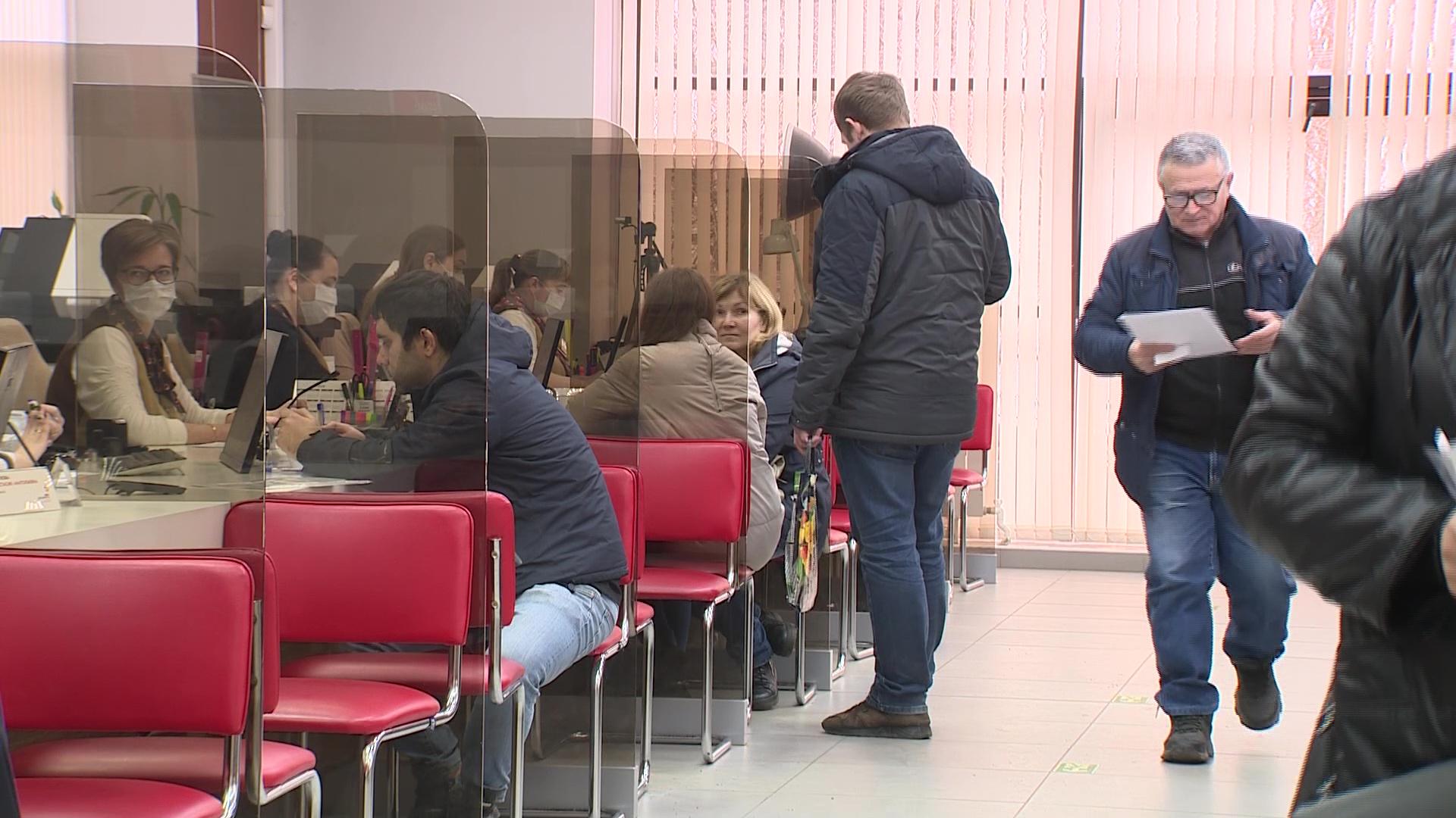 МФЦ Ярославской области будут принимать заявителей только по предварительной записи