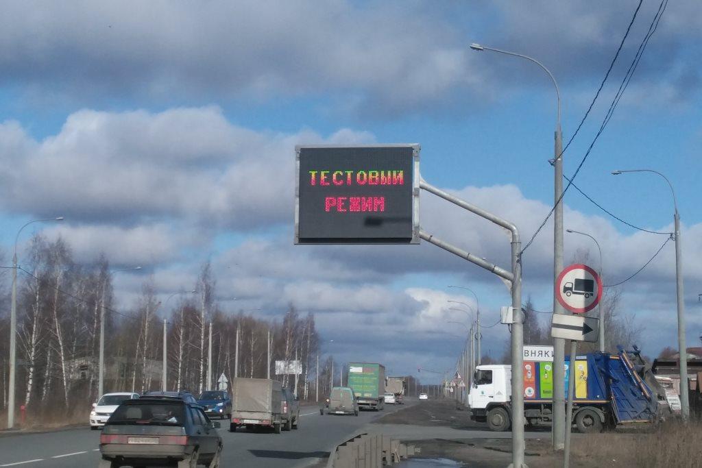 В Ярославской области проверят дороги, которые отремонтировали в прошлые годы