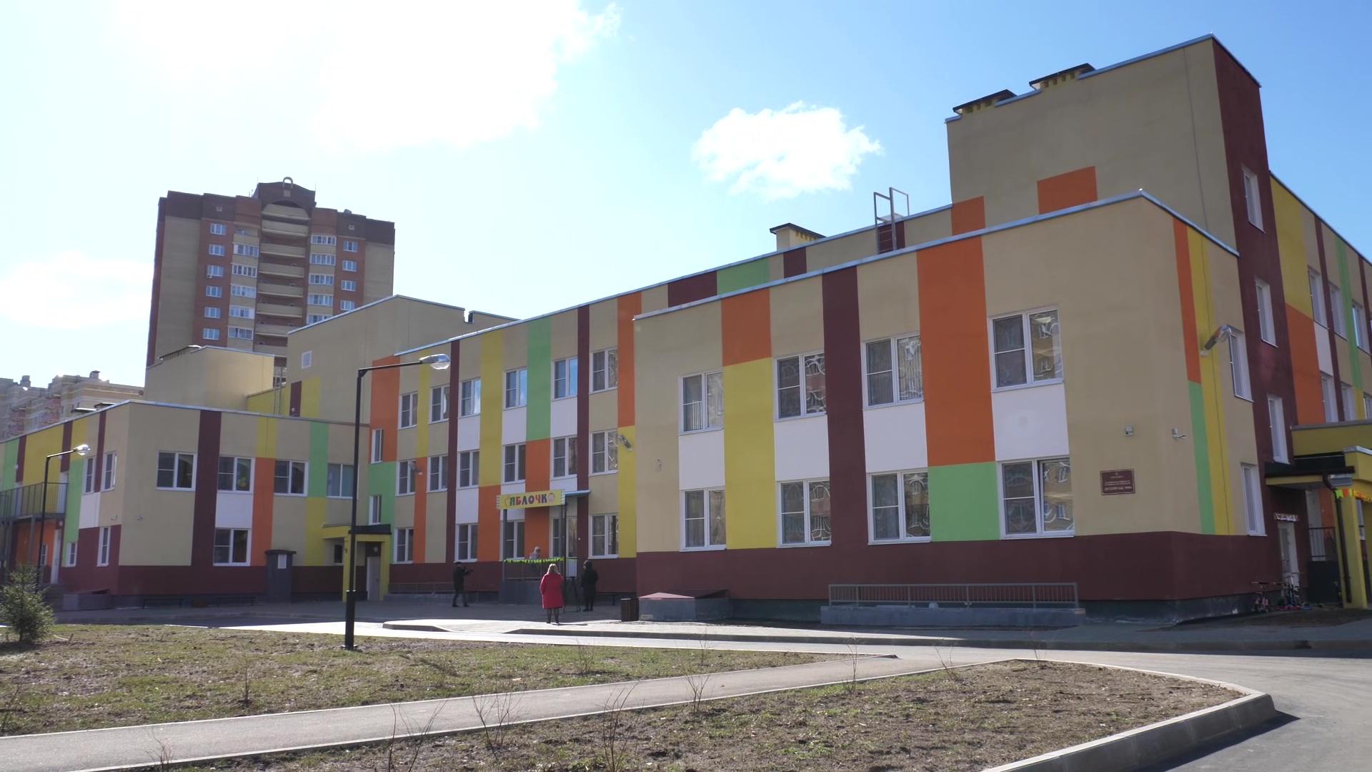 В Ярославле открыли новый садик на 280 детей