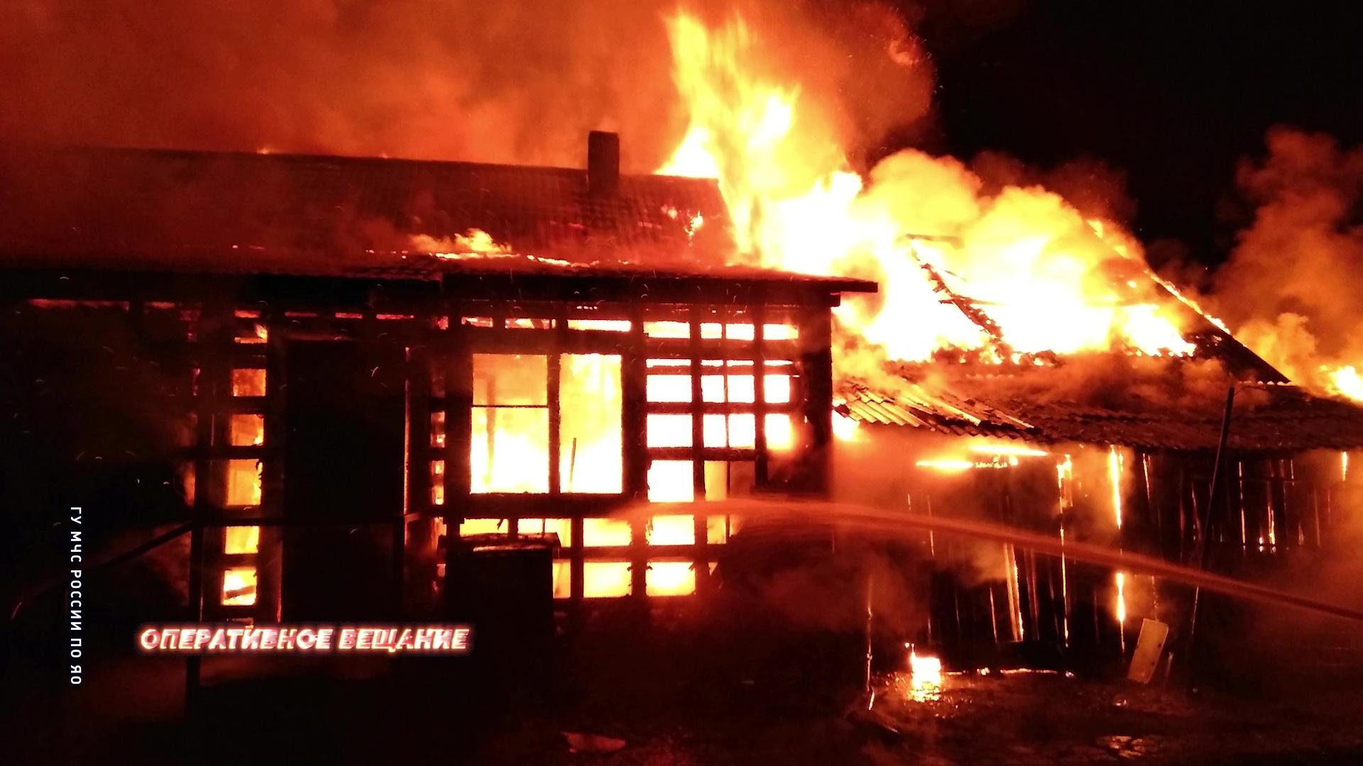 Под Тутаевым сгорел деревянный дом
