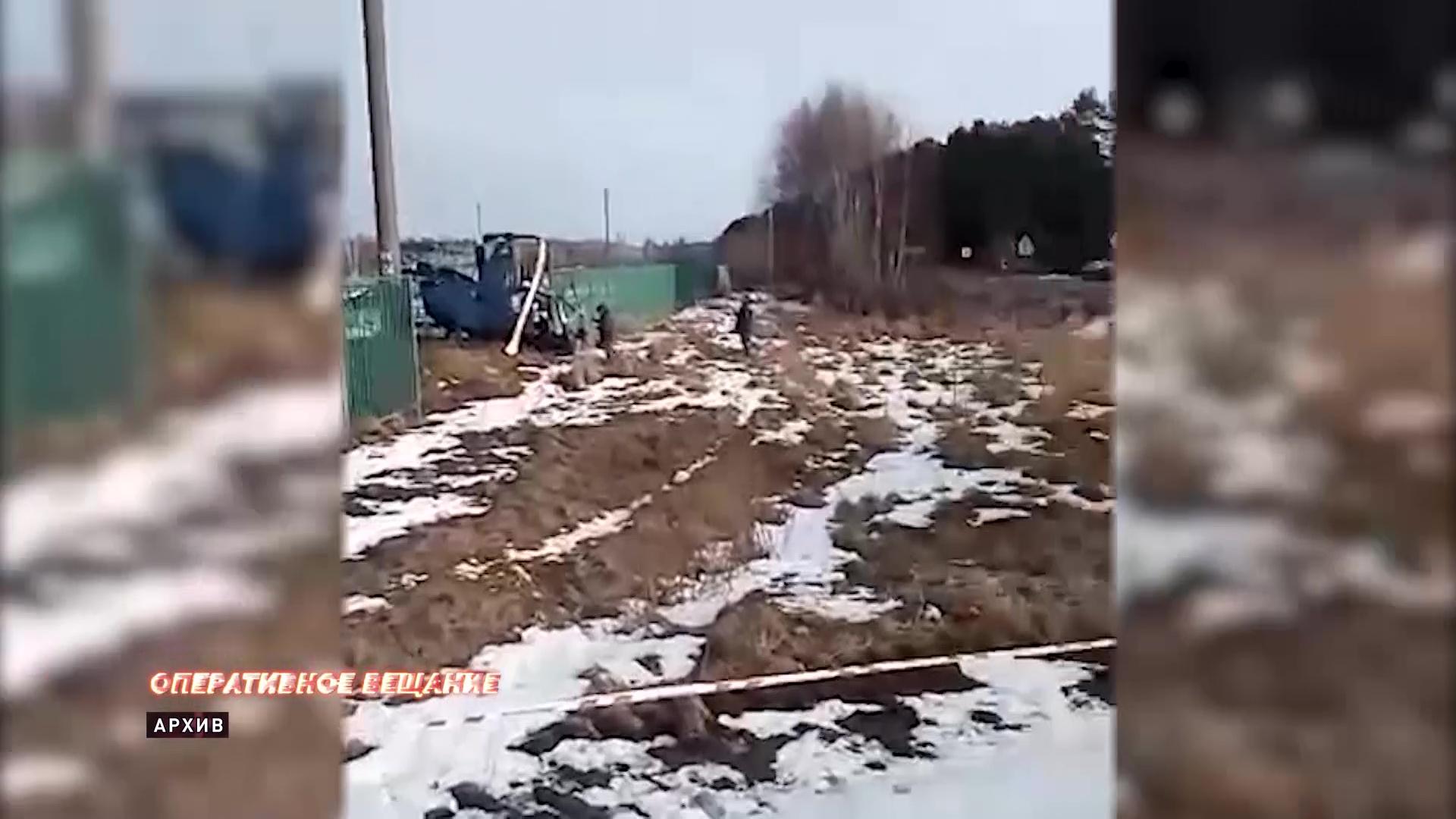 Пилот упавшего под Переславлем вертолета оштрафован