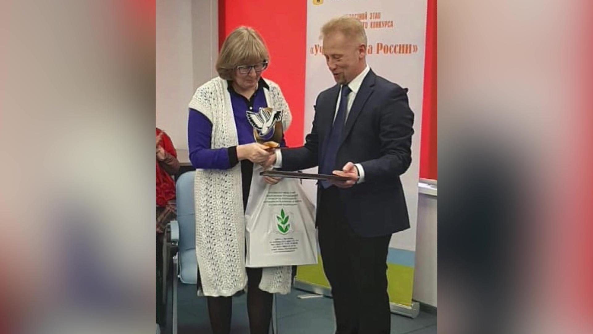 Учитель истории из Любима представит регион на всероссийском конкурсе
