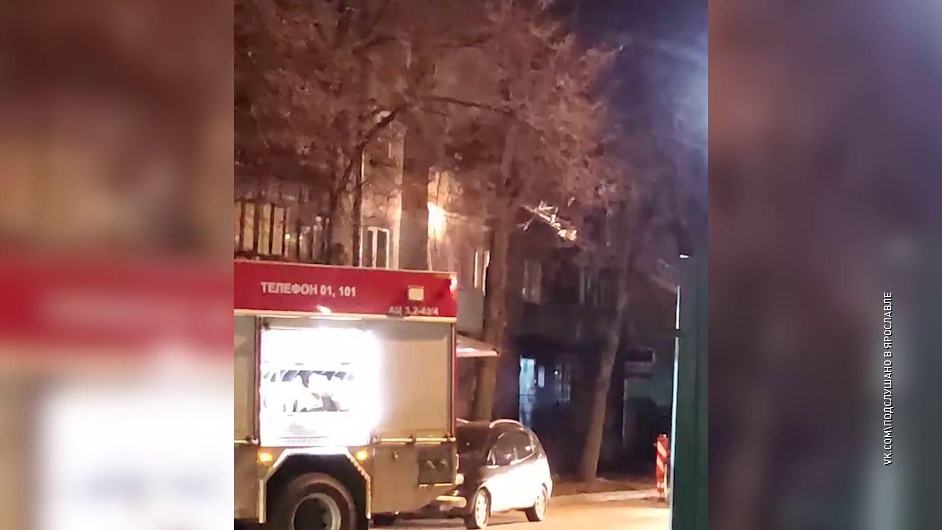 В страшном пожаре в Ярославле погибла пожилая женщина