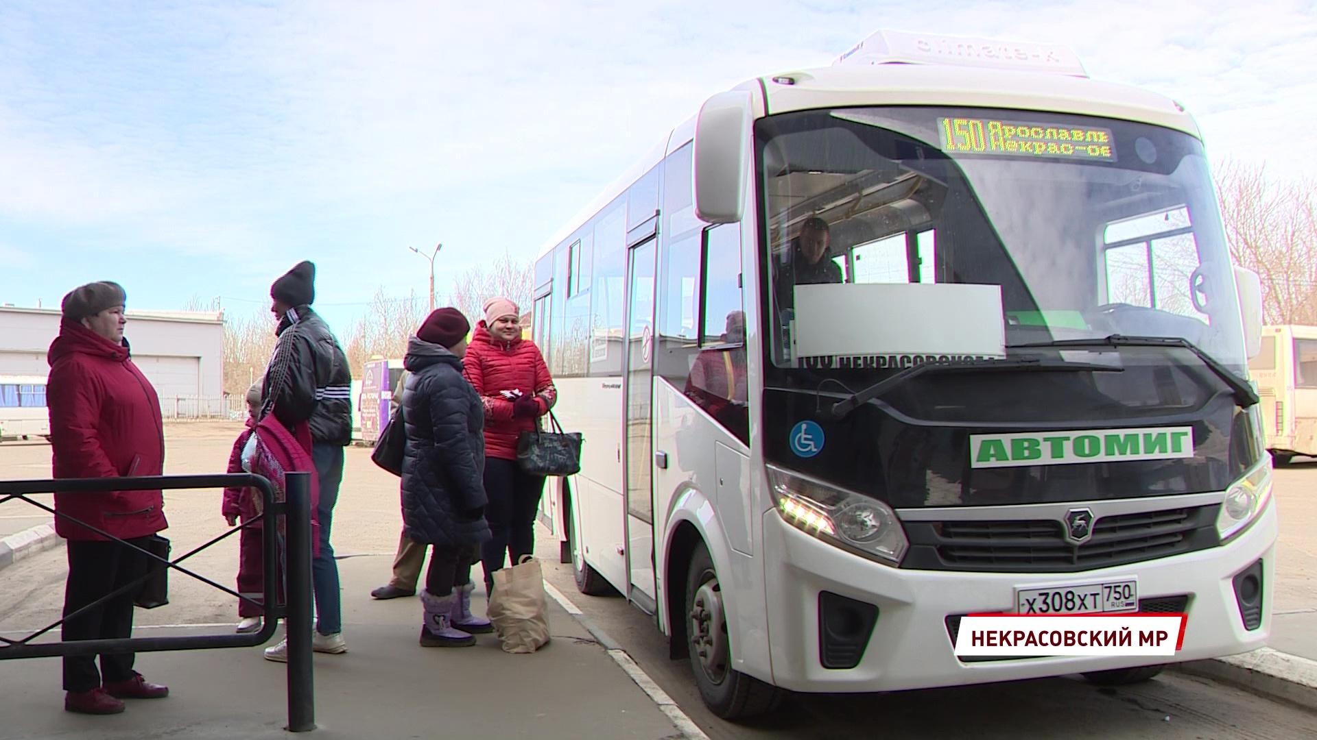 Пассажиры автобуса Ярославль – Некрасовское пожаловались на переполненный транспорт