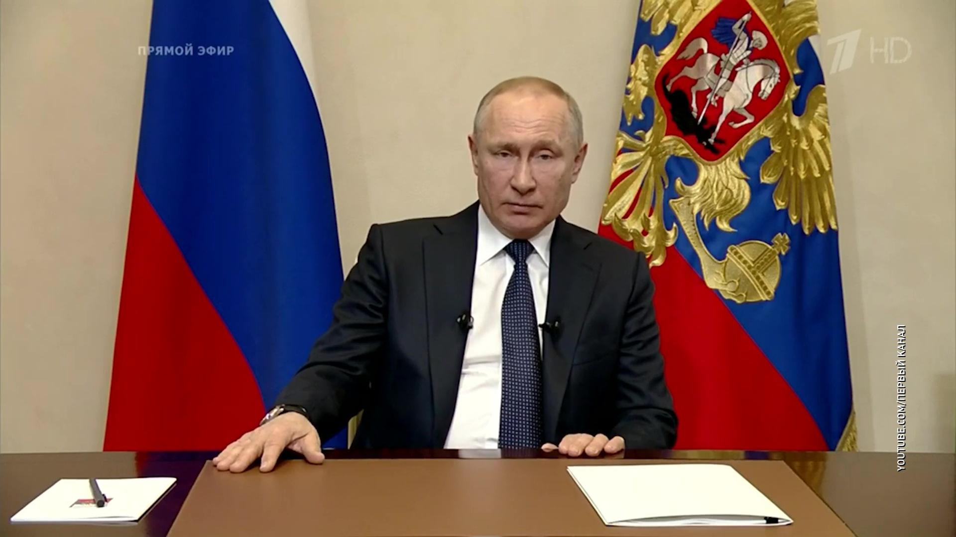 Недельный отпуск и перенос голосования: Владимир Путин обратился к россиянам в связи с пандемией